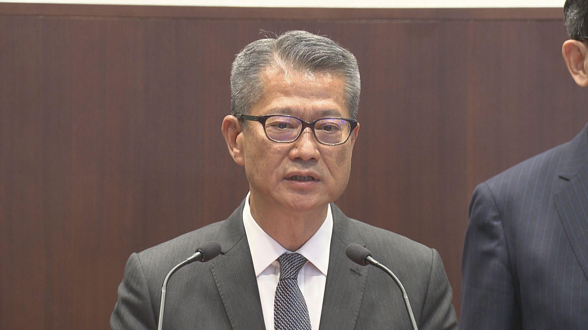 陳茂波指惠譽下調信用評級缺理據支持