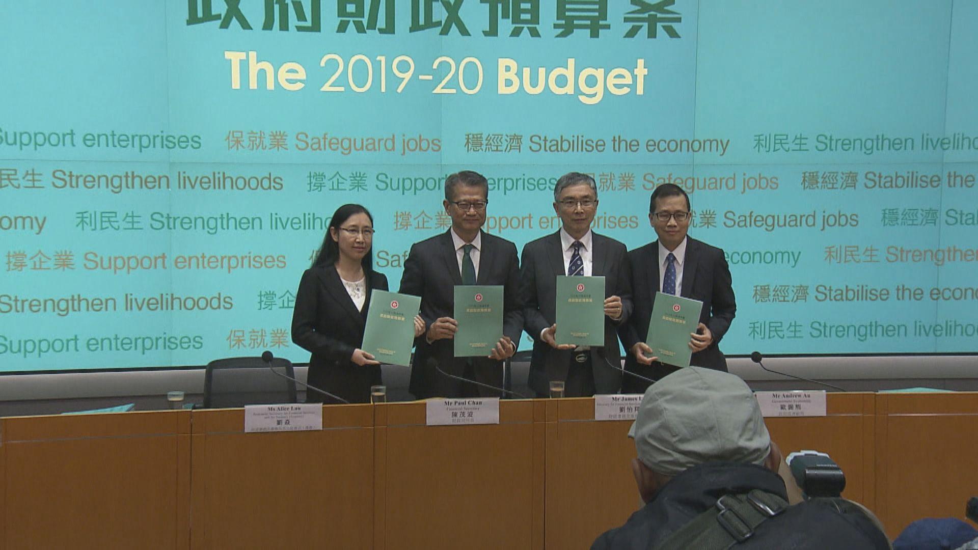 陳茂波:本年度或現赤字但政府不會削減開支