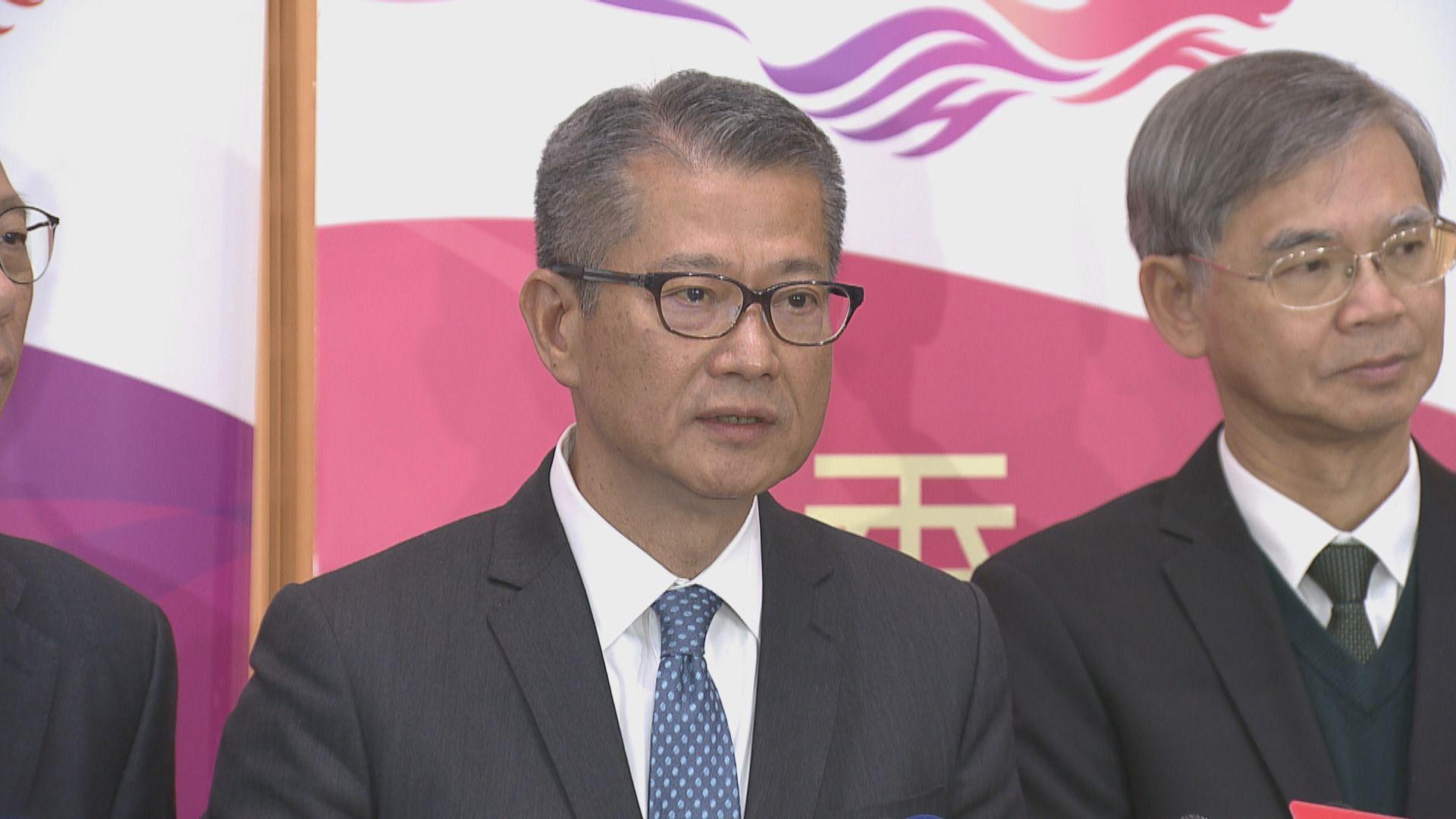 陳茂波:經濟衰退壓力下會增加政府開支