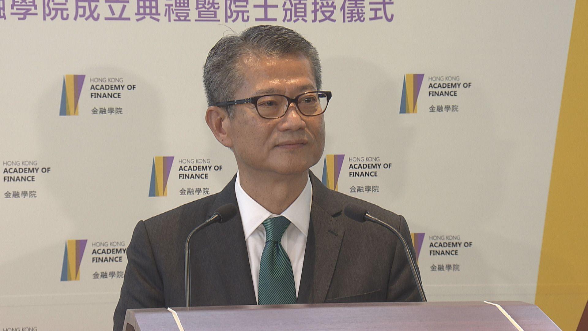 陳茂波相信按經濟最新情況 政府儲備下降速度會更快
