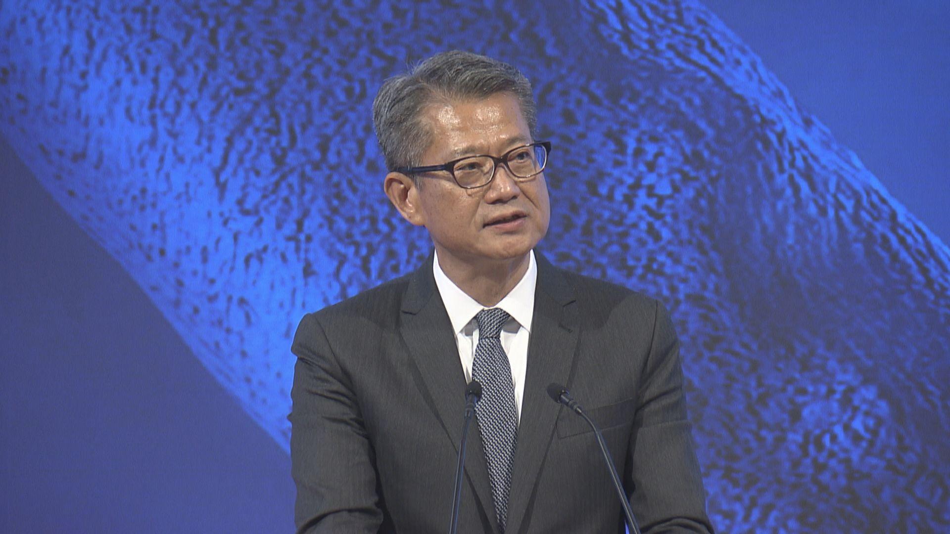 陳茂波預告新財政年度財政赤字或是歷來最高