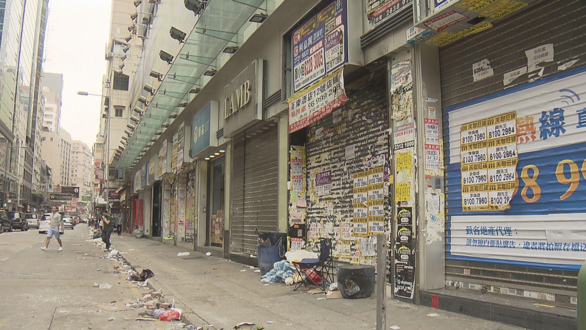 陳茂波:政府以撐企業保就業應對下行經濟
