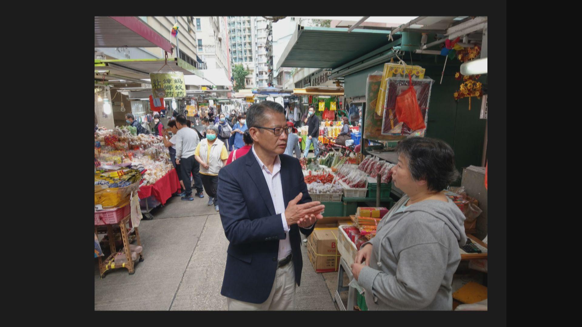 陳茂波:對未來香港經濟抱持信心