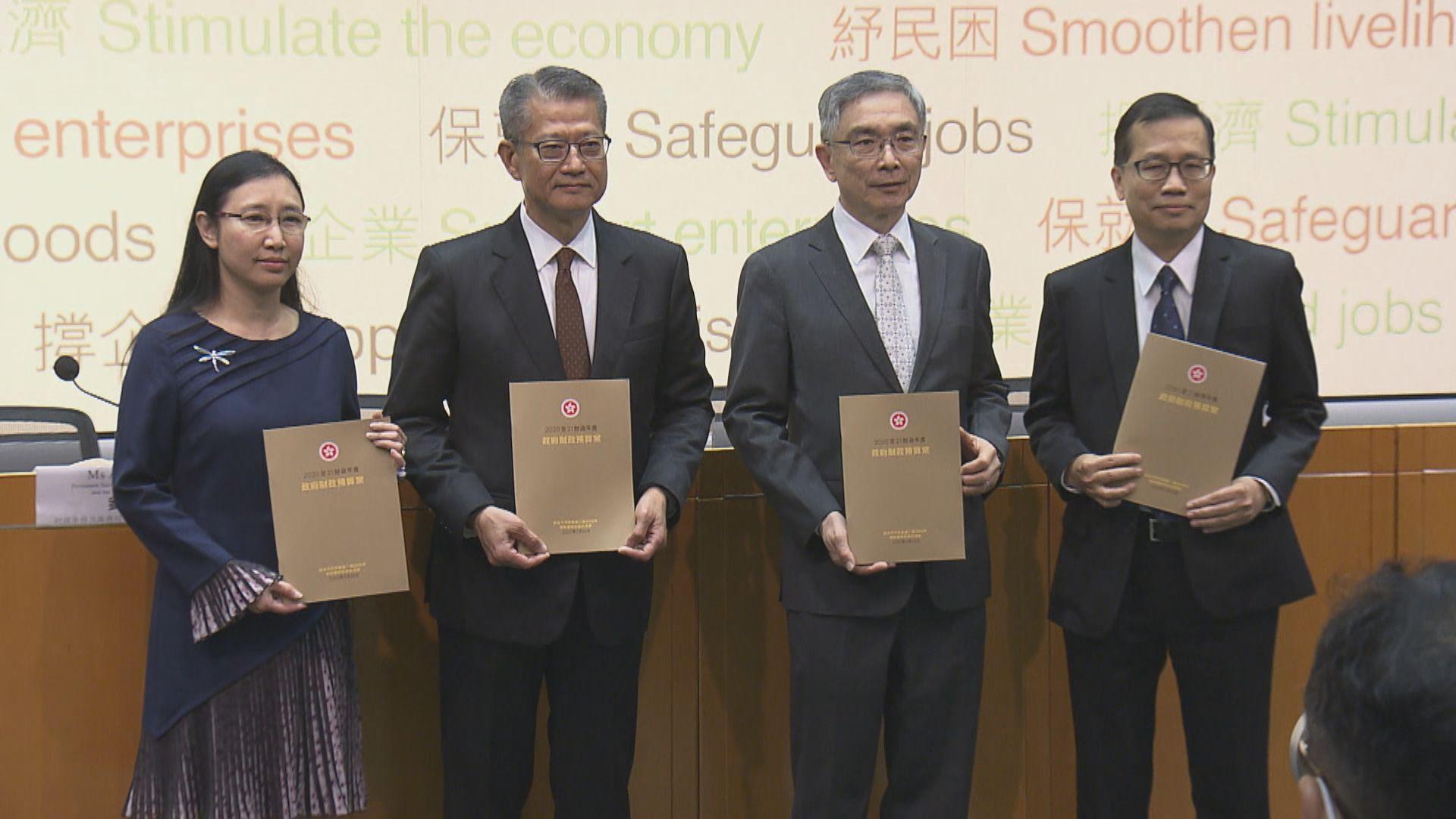陳茂波希望預算案以支持個人及企業來刺激經濟