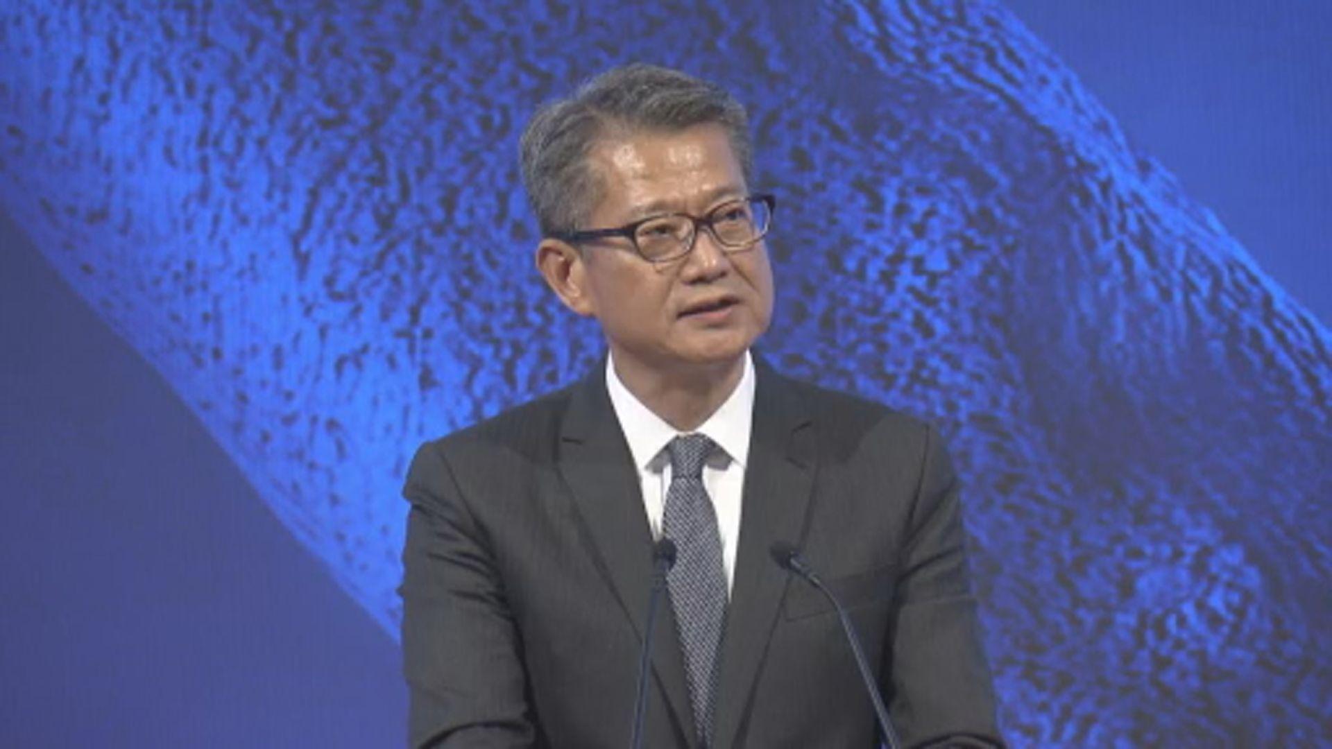 陳茂波:國安法防止社會動亂 有助維持營商投資環境