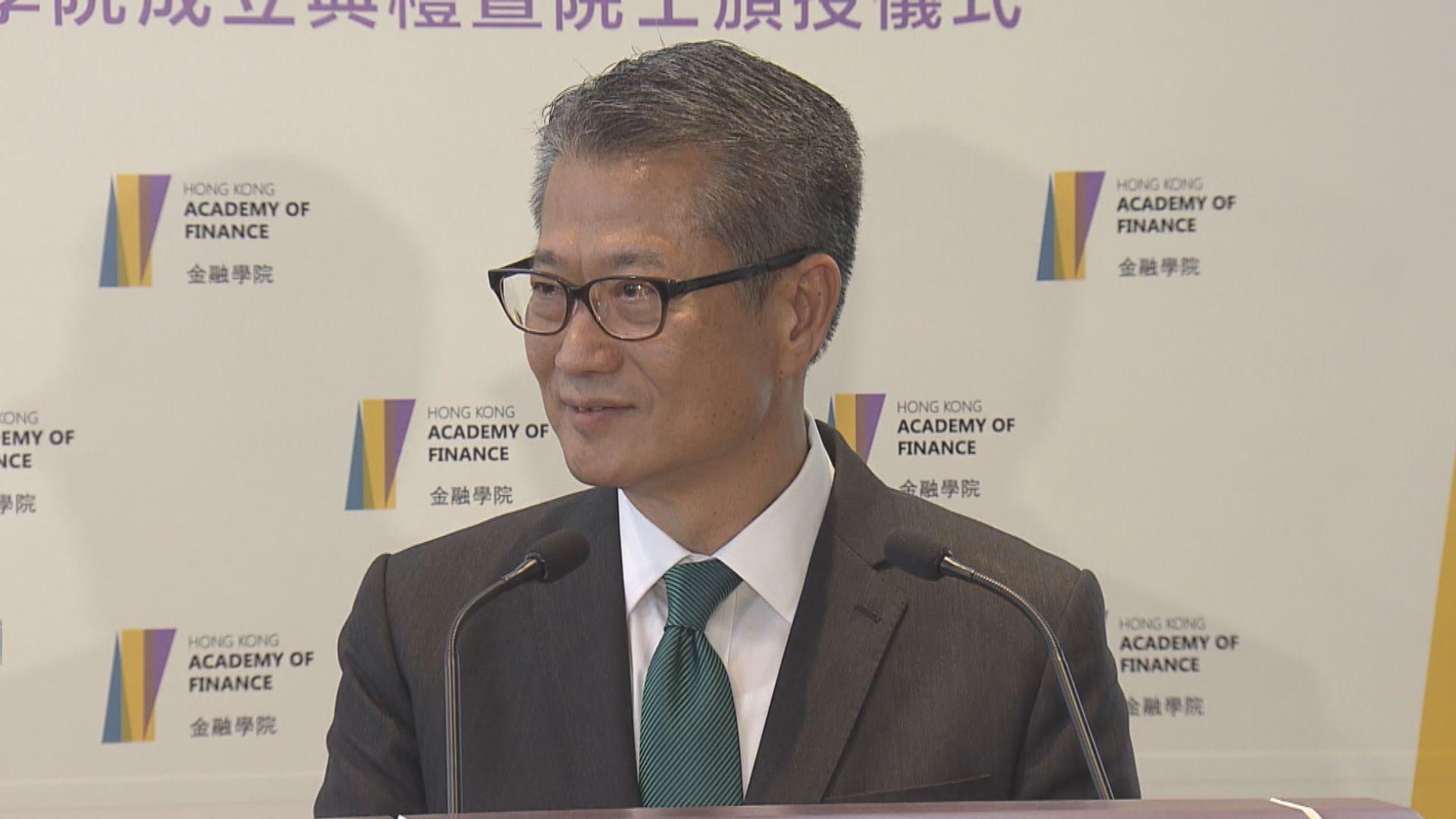 陳茂波:美國目前舉動實際影響有限