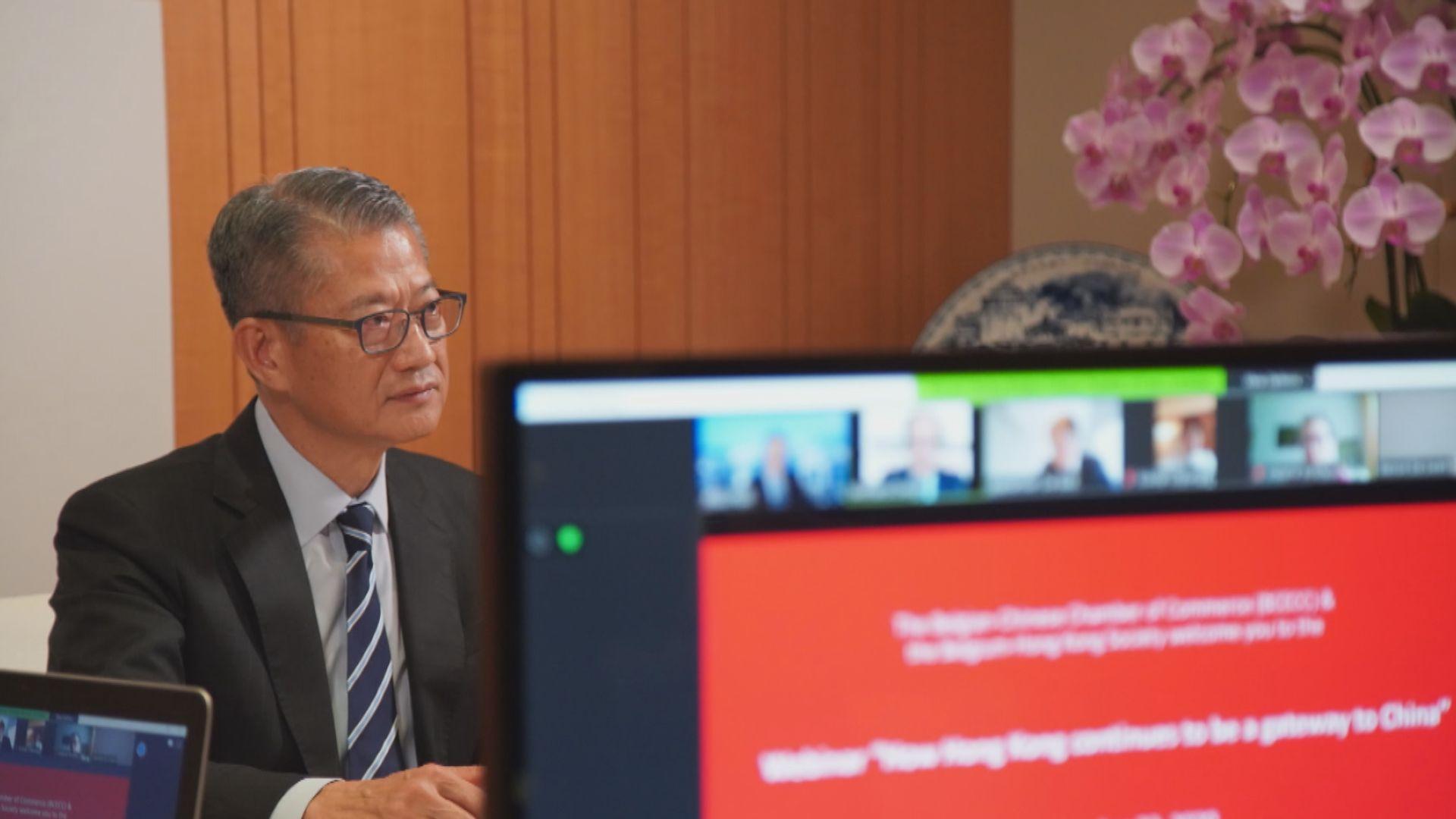 陳茂波︰經濟市場變化 港需調整定位保持競爭力
