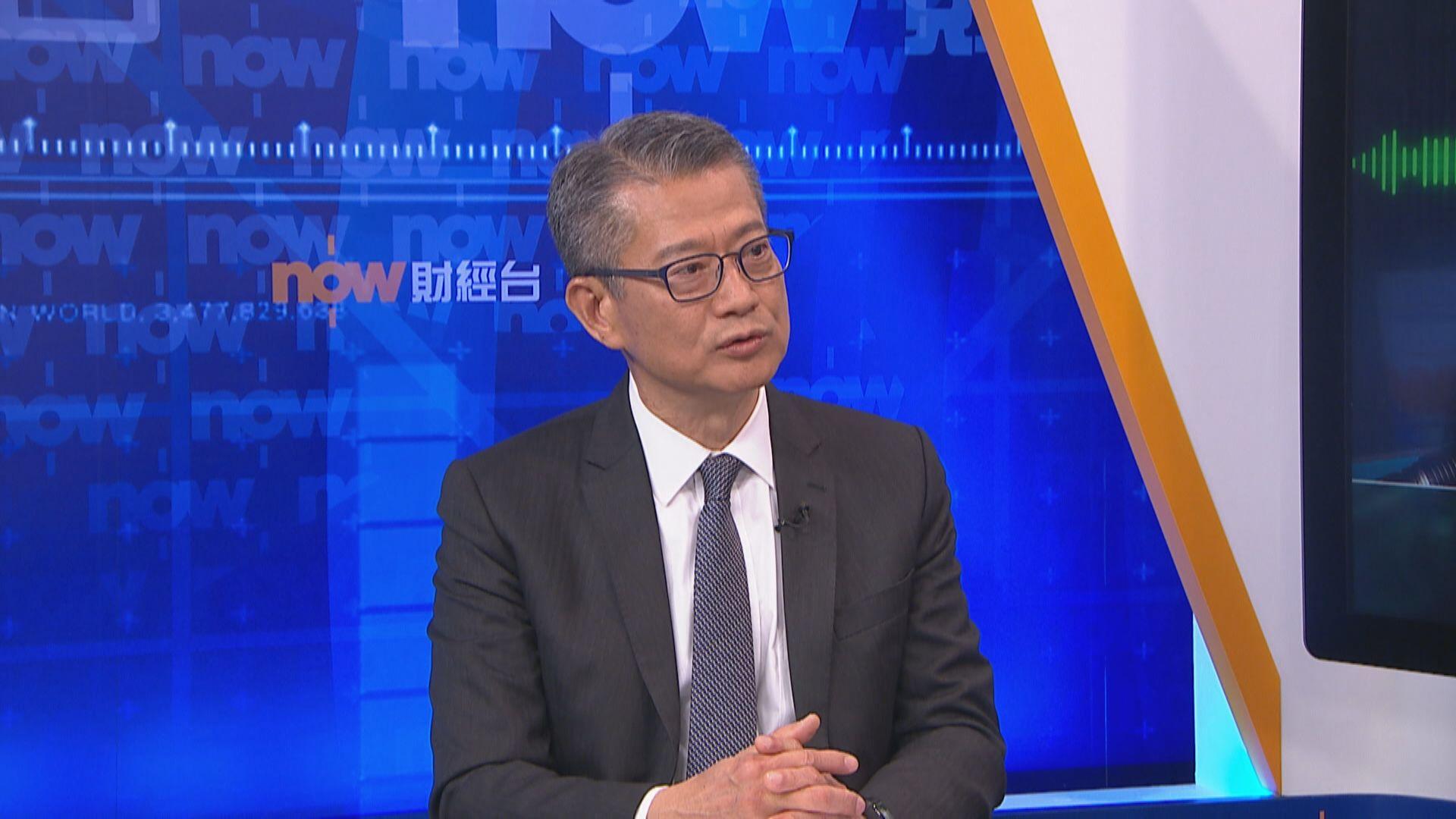 陳茂波:控制本地疫情後有望恢復對外經貿往來