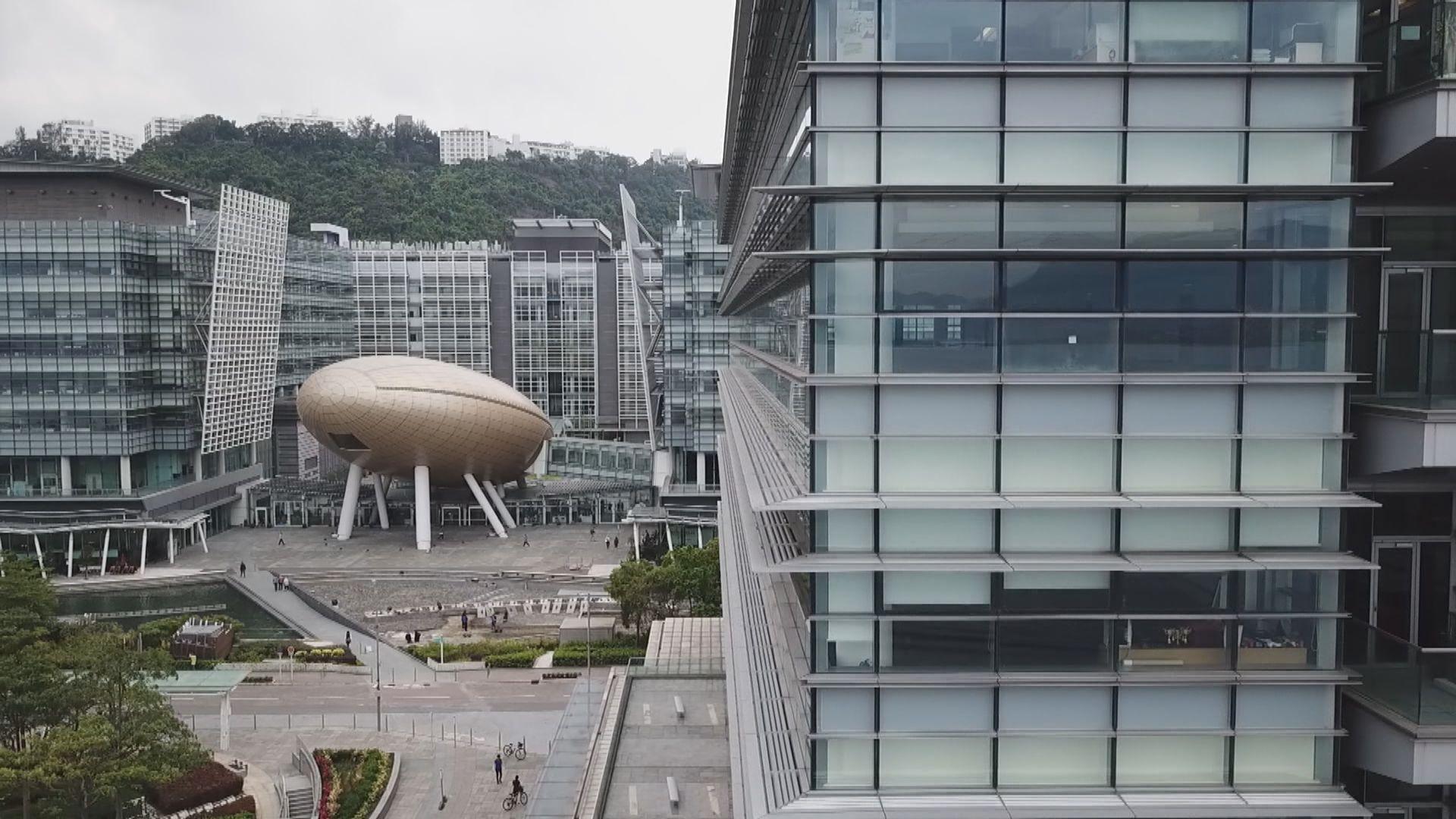 陳茂波:國家發展新階段 香港扮演獨特和重要角色