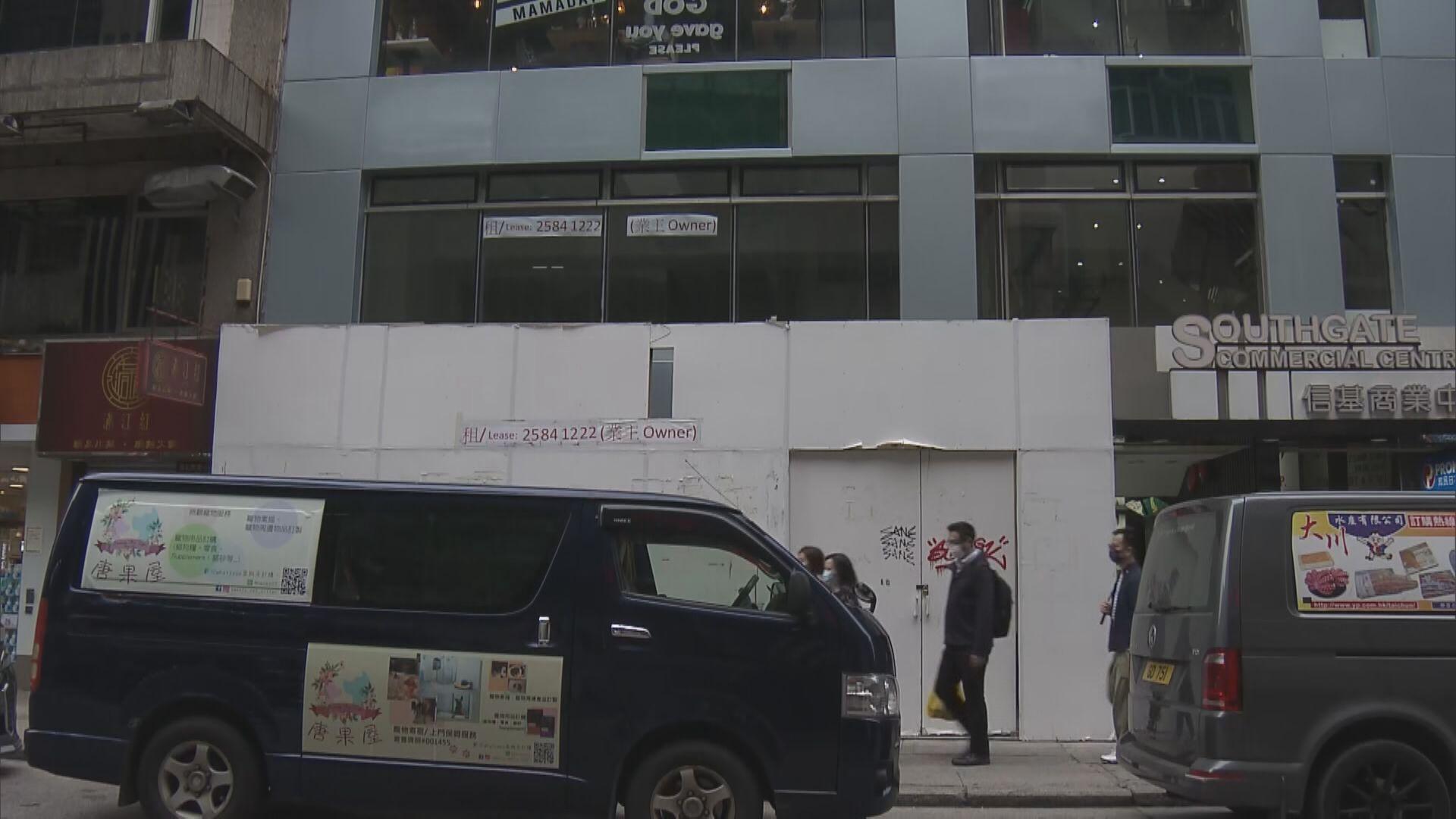 陳茂波:目前非住宅物業「撤辣」不會回復熾熱炒風