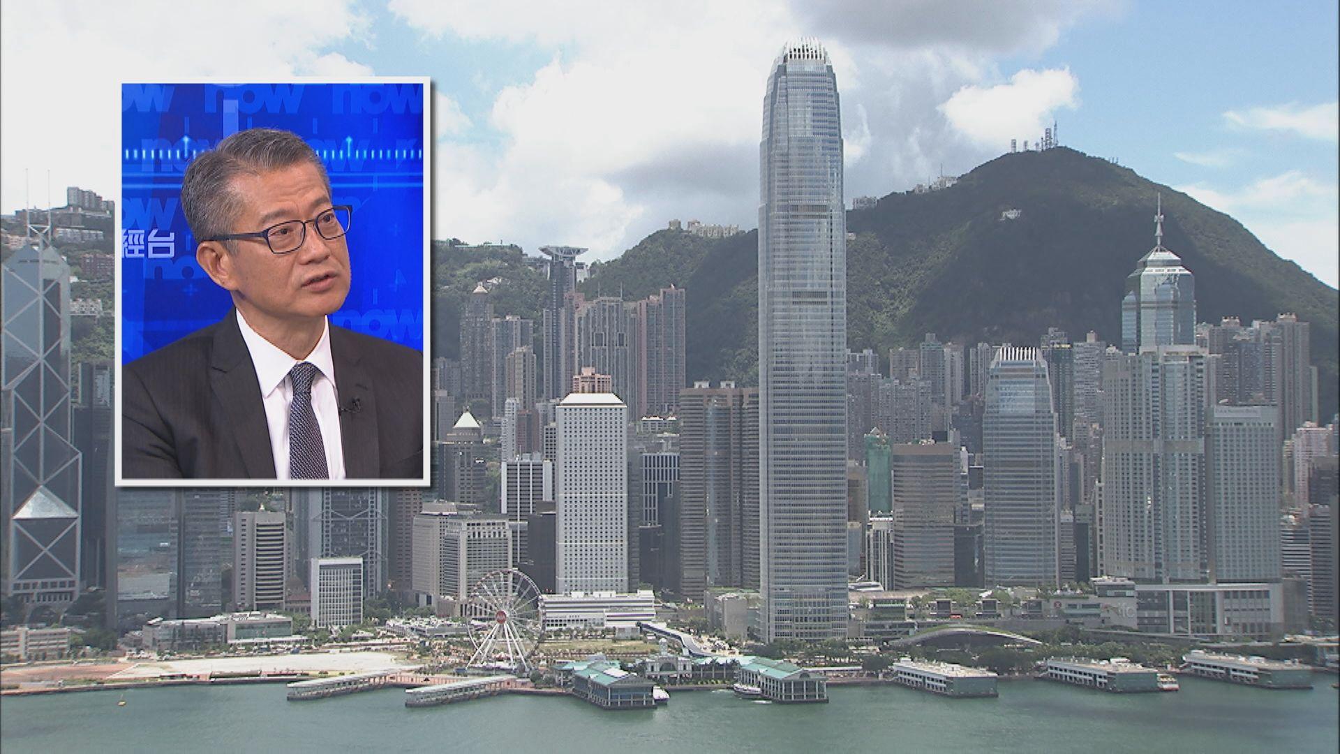 陳茂波:今年度財政赤字逾3000億 歷來規模最大