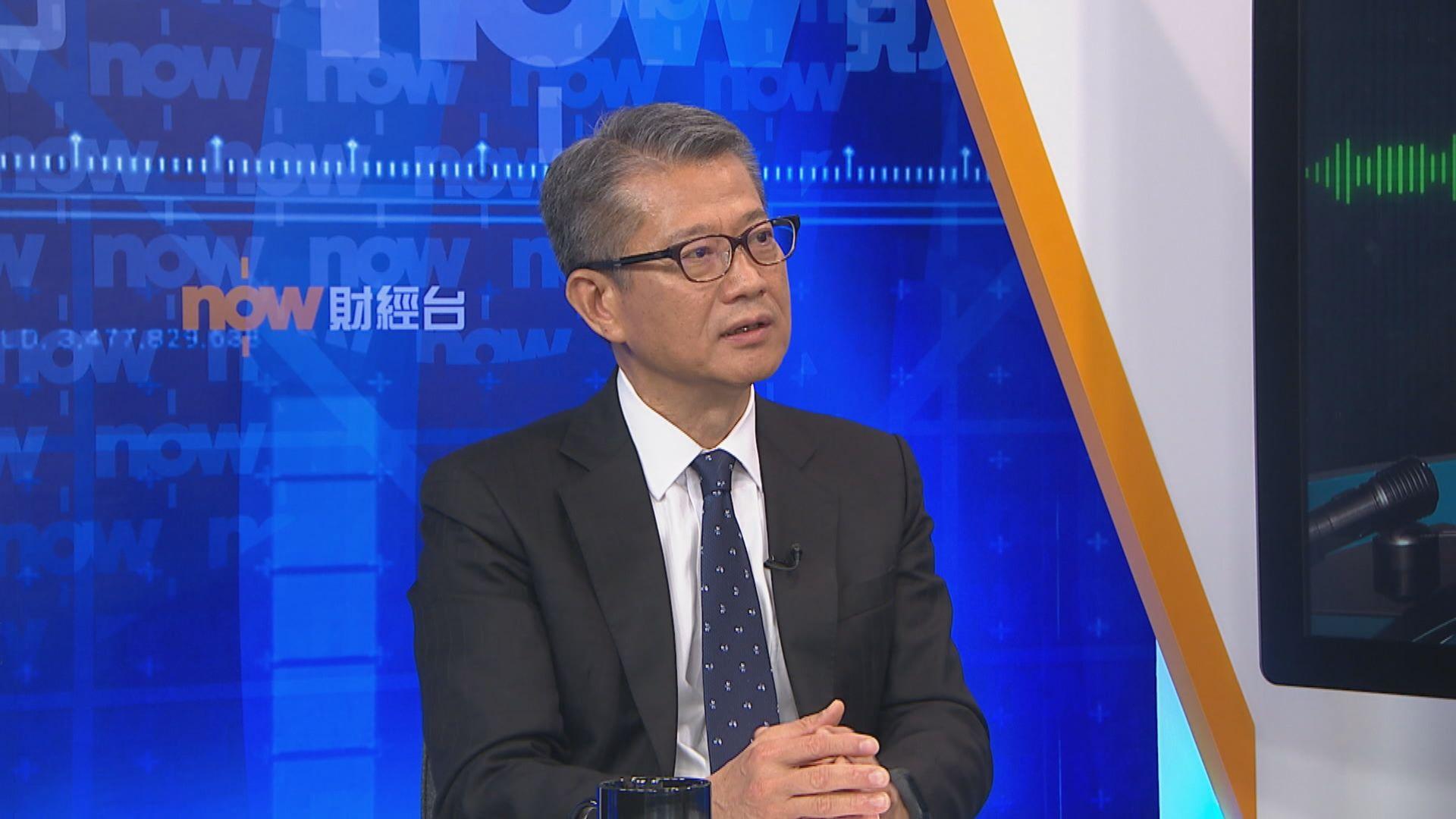 陳茂波:新一份預算案會增加投資等公共開支
