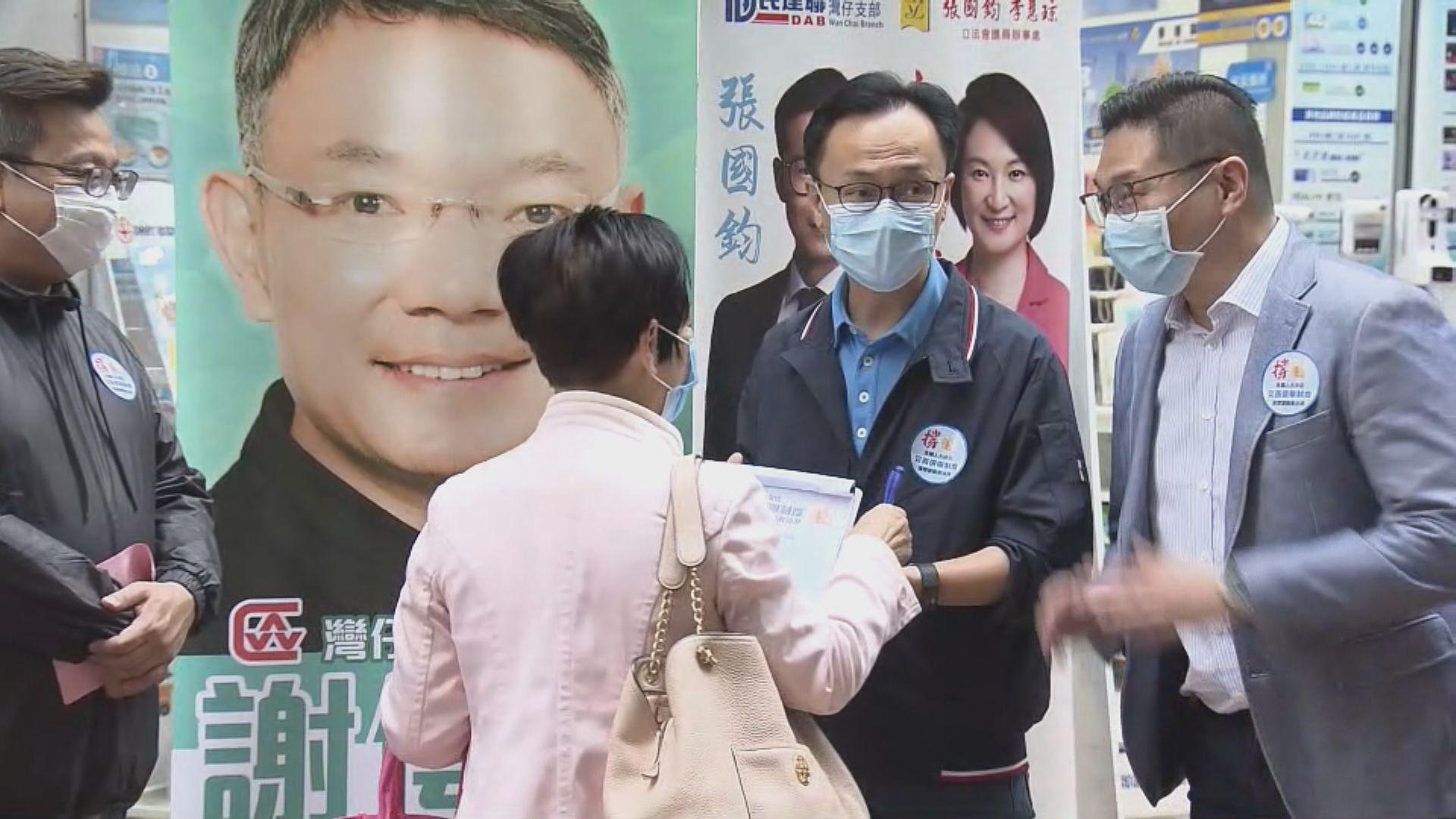 聶德權到街站支持人大決定 冀香港進入新軌道