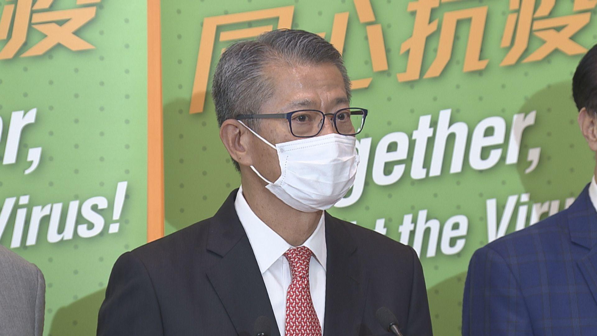 陳茂波:國家安全及經濟發展須兼顧