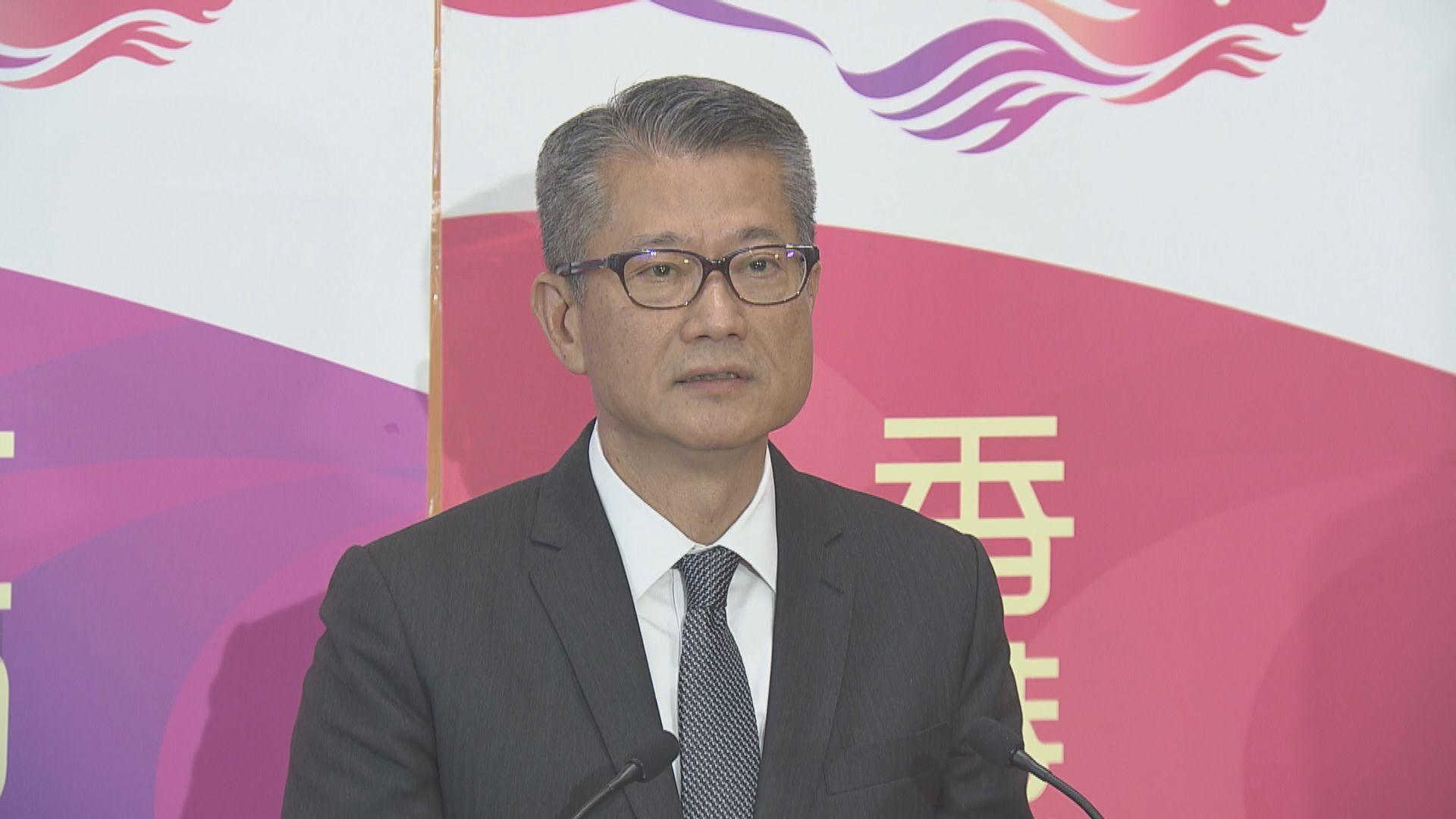 陳茂波:構建香港成為大灣區綠色金融中心