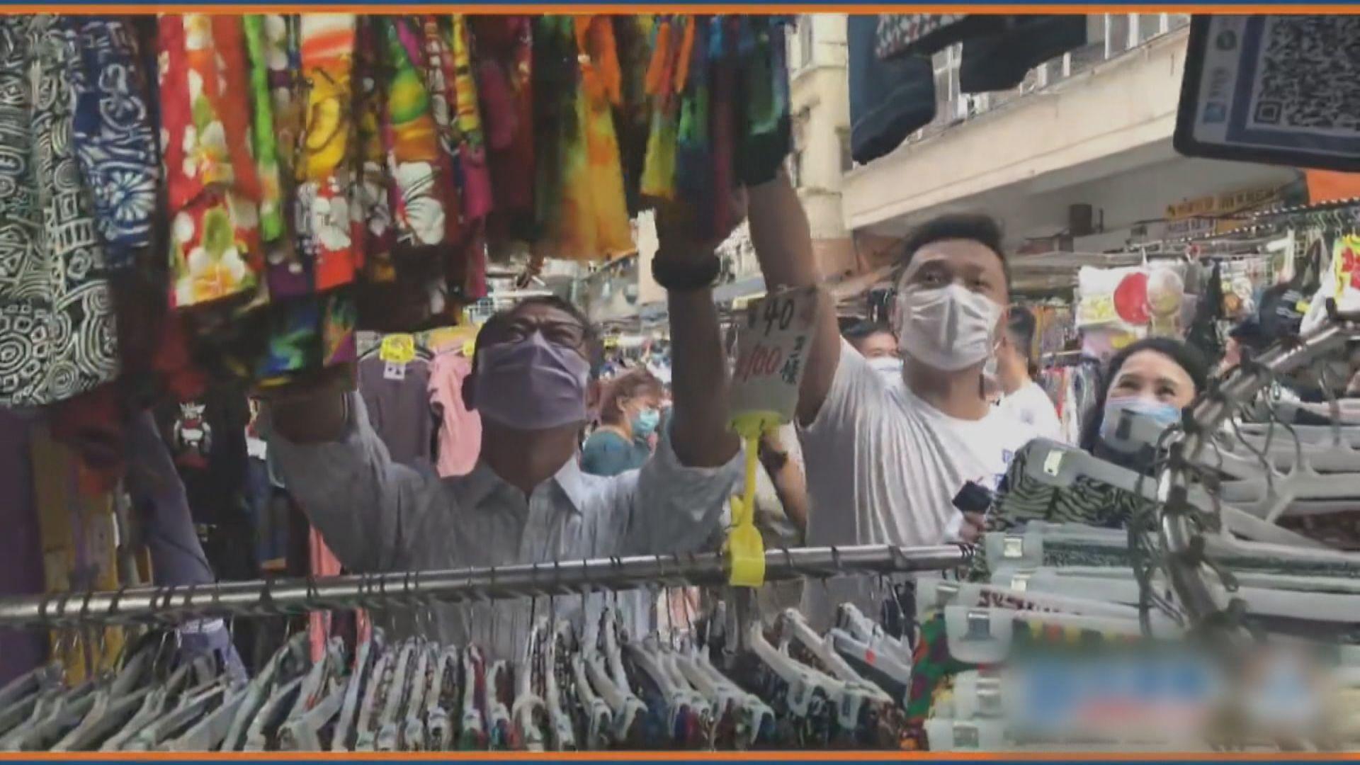 陳茂波冀消費券增強對電子支付需求並帶動經濟復甦