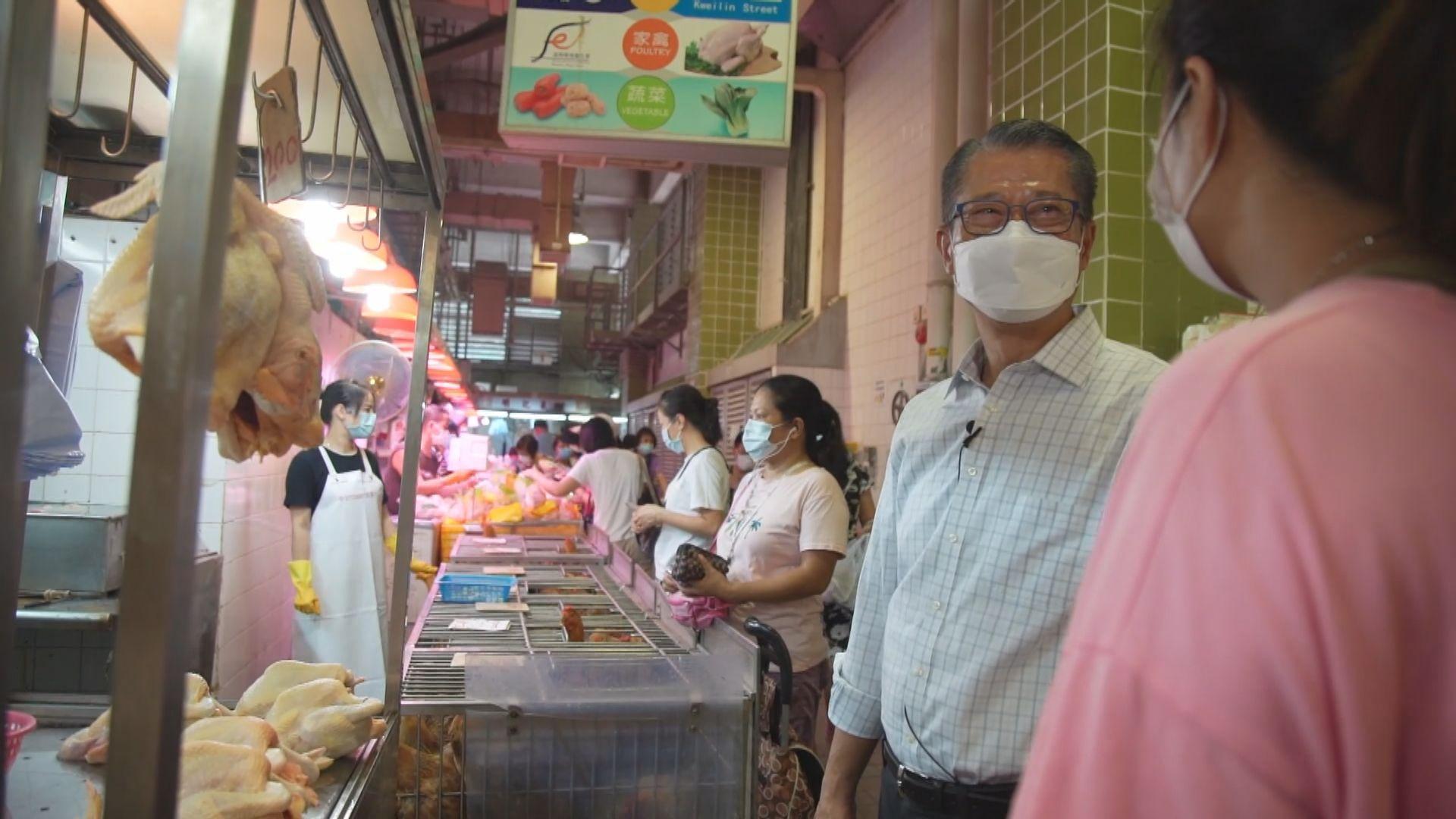 陳茂波︰香港未來廿多年內必須告別劏房