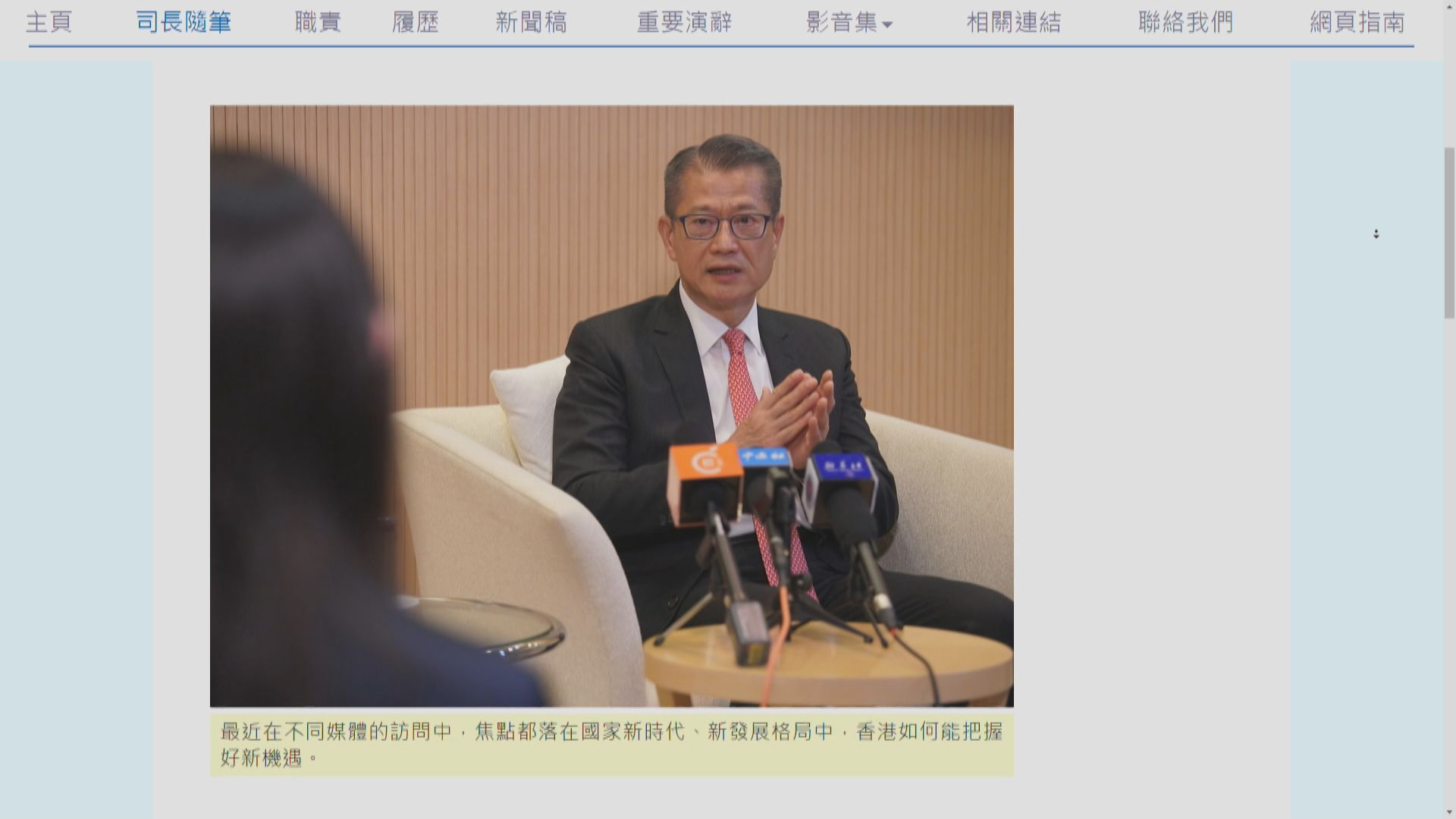 陳茂波:政府計劃綠色債券計劃加入以人民幣計價綠債