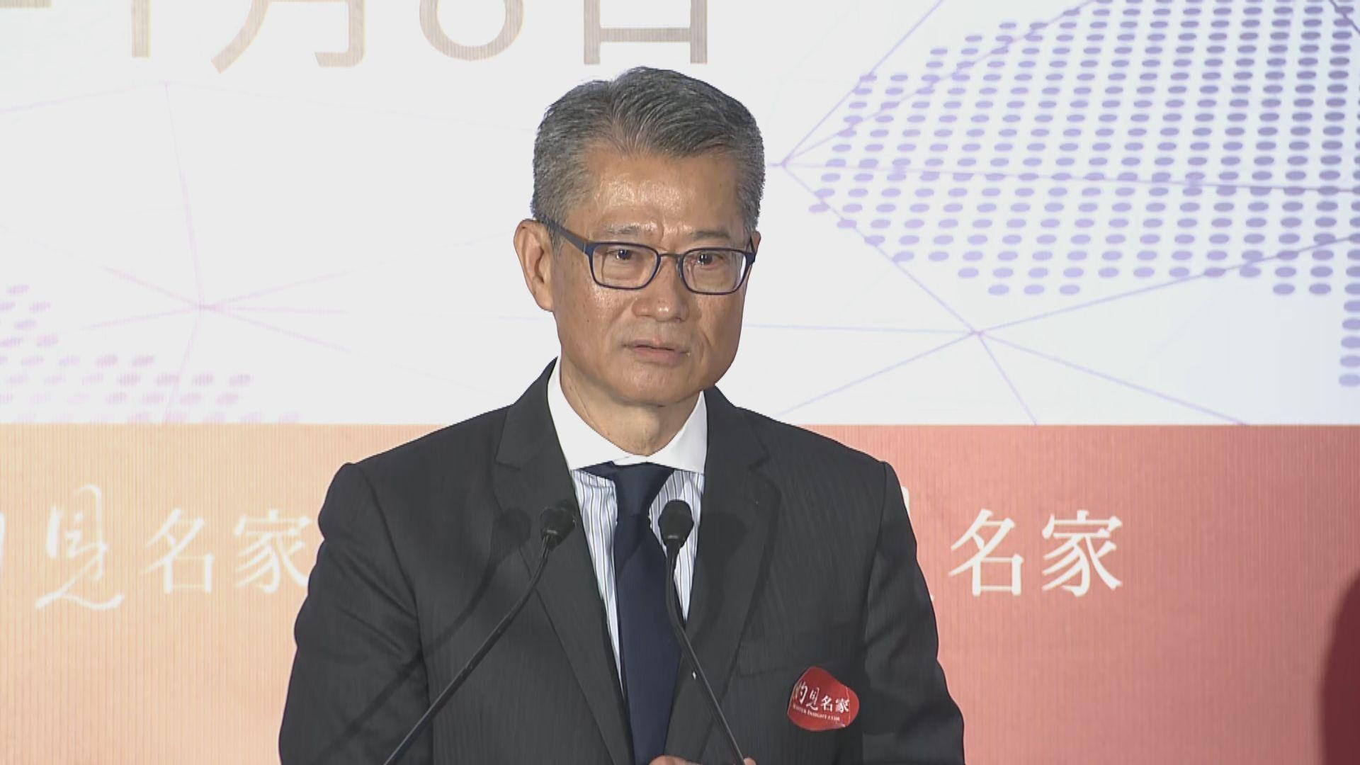 陳茂波:2020年經濟環境難言樂觀