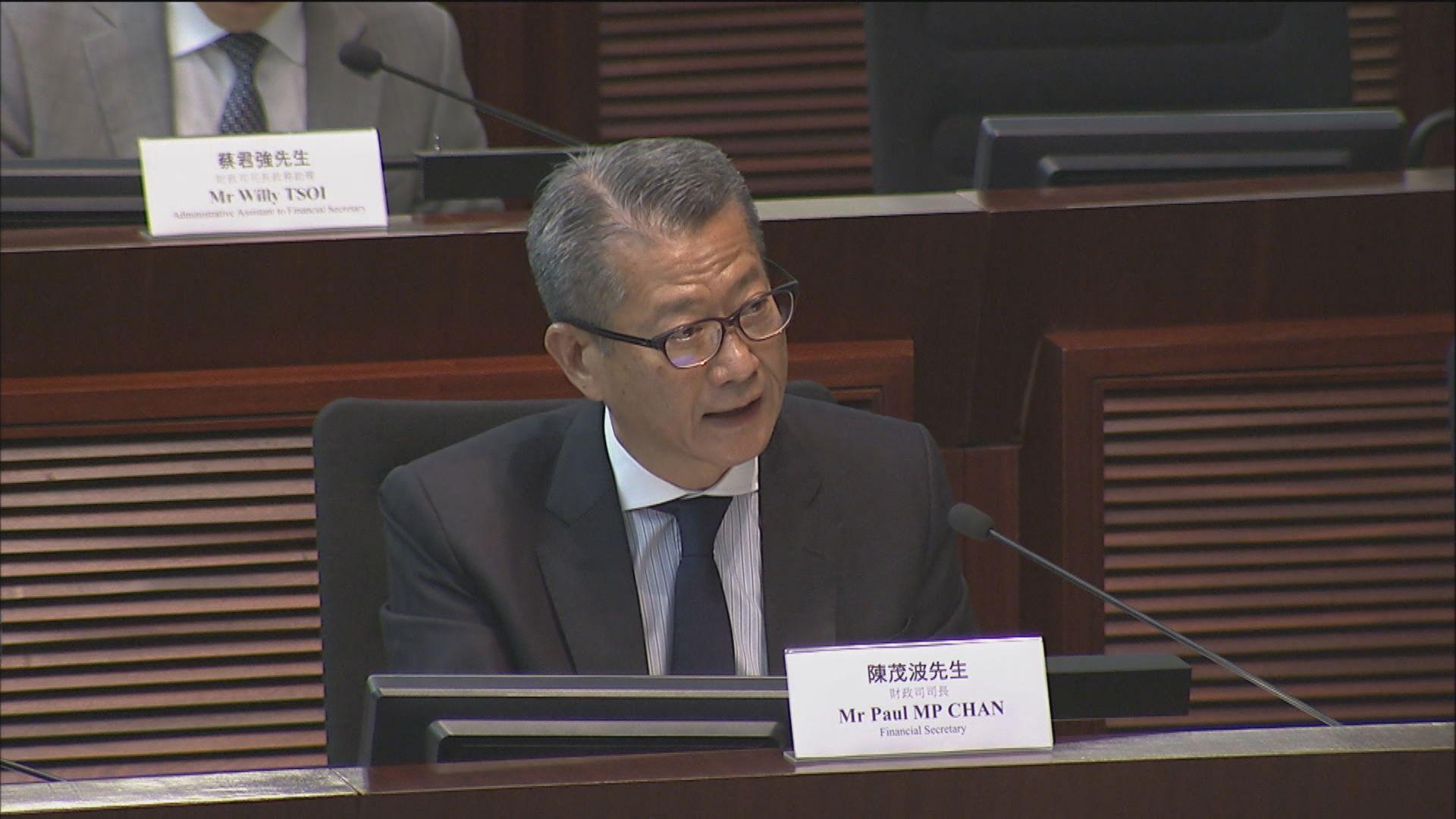 陳茂波:本年度政府將出現15年來首次財赤
