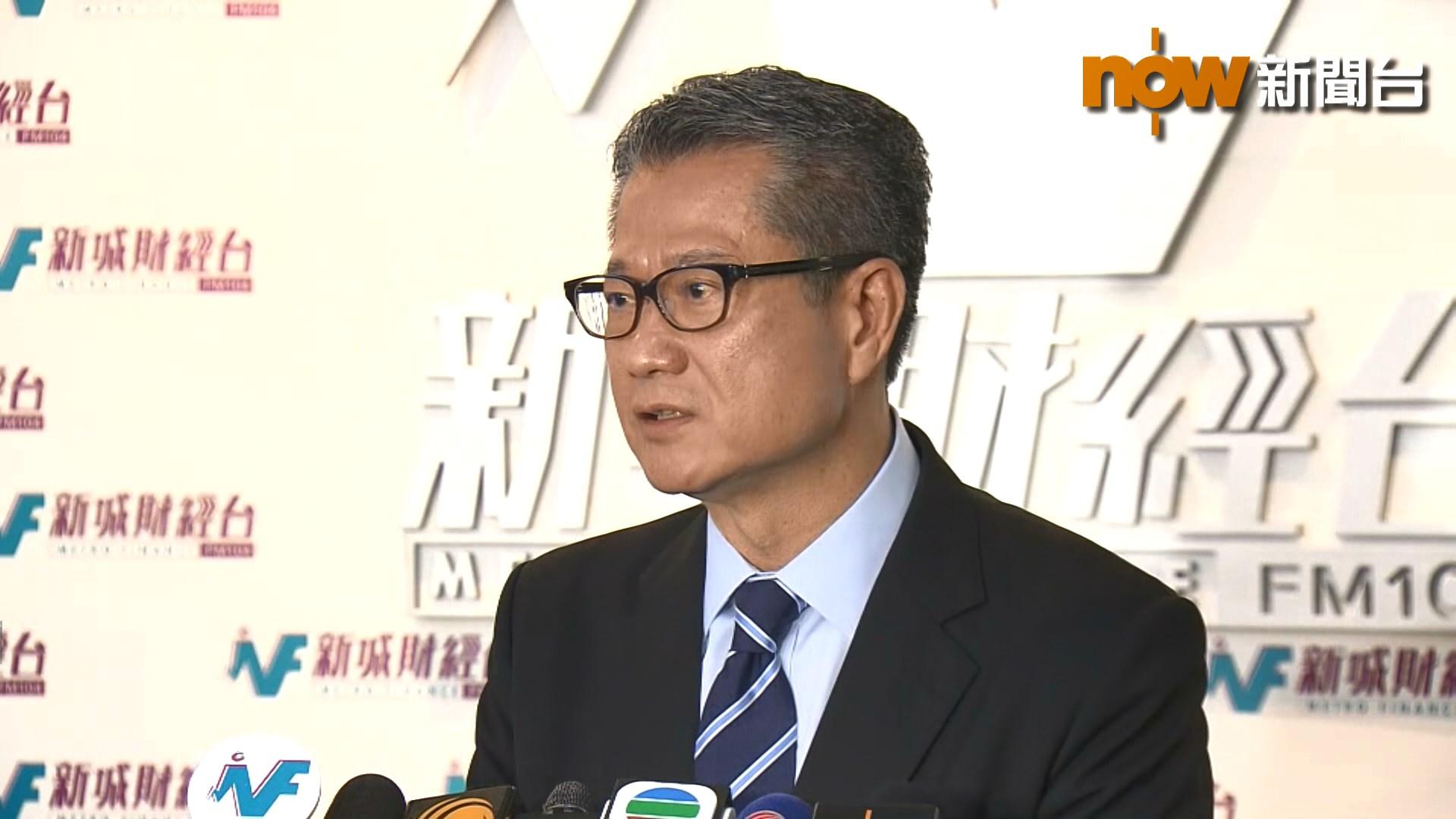 陳茂波:考慮未來基金投資本地創科