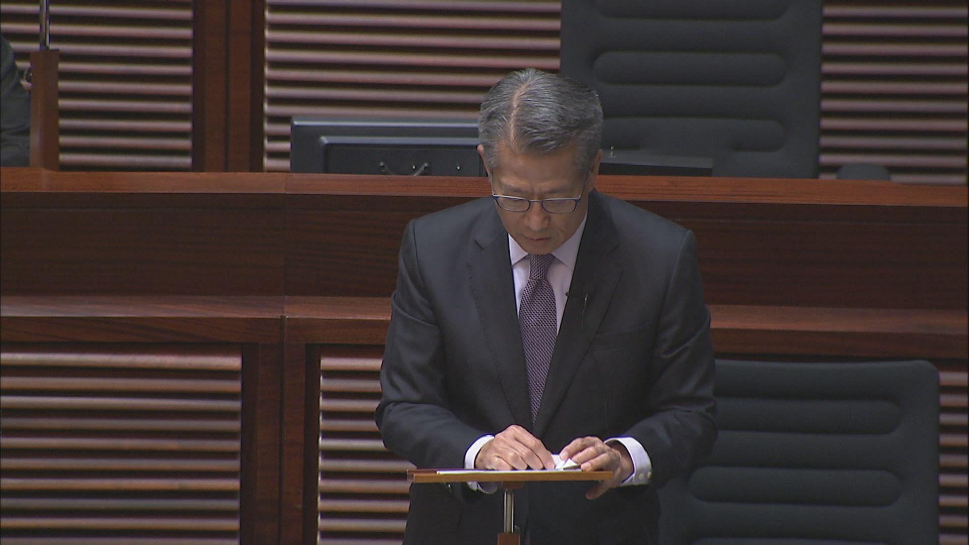 陳茂波大幅調低今年經濟增長 料負4%至負7%