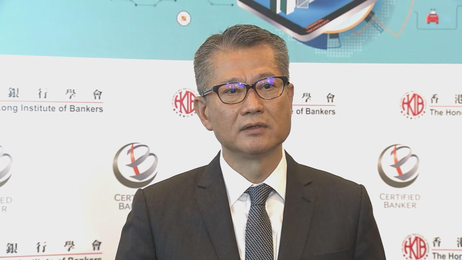 陳茂波:一旦本港加息將增加市民供樓負擔