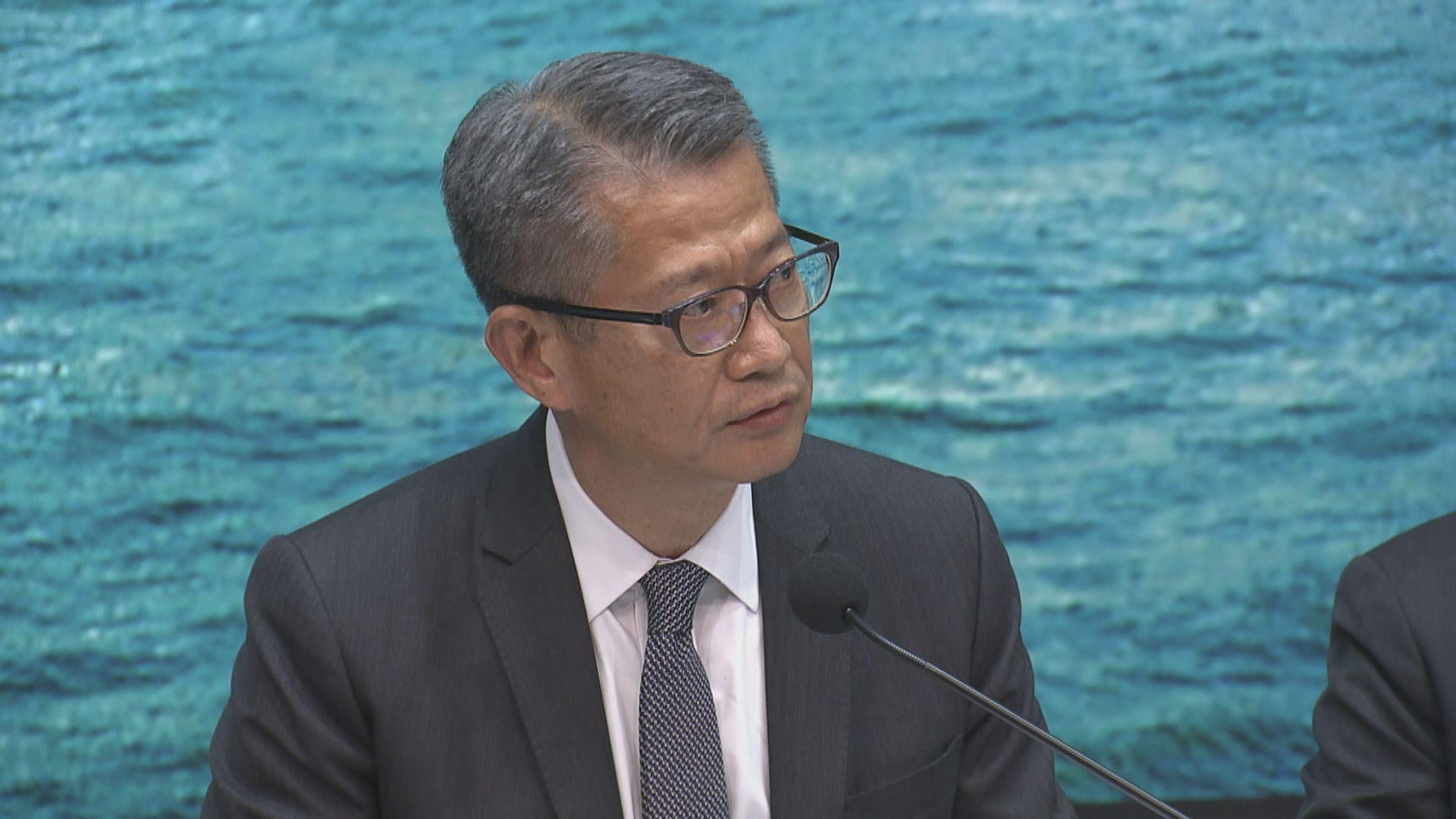 財政司司長公布191億元支援措施
