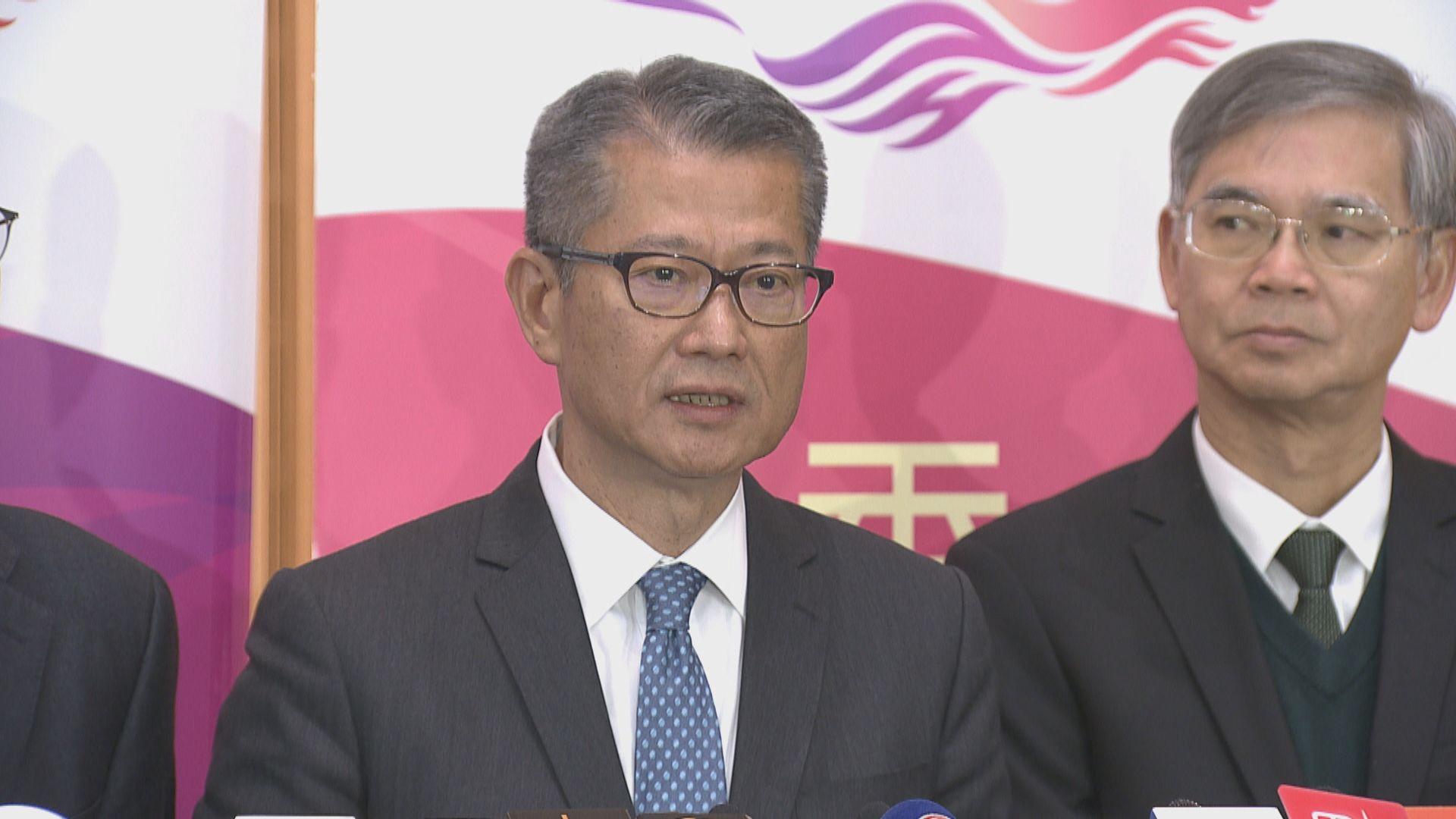 陳茂波:社會事件未平息 有需要擴大紓困措施
