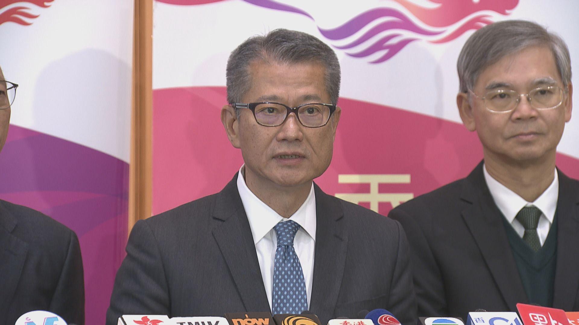陳茂波強調政府有能力承擔紓困措施費用