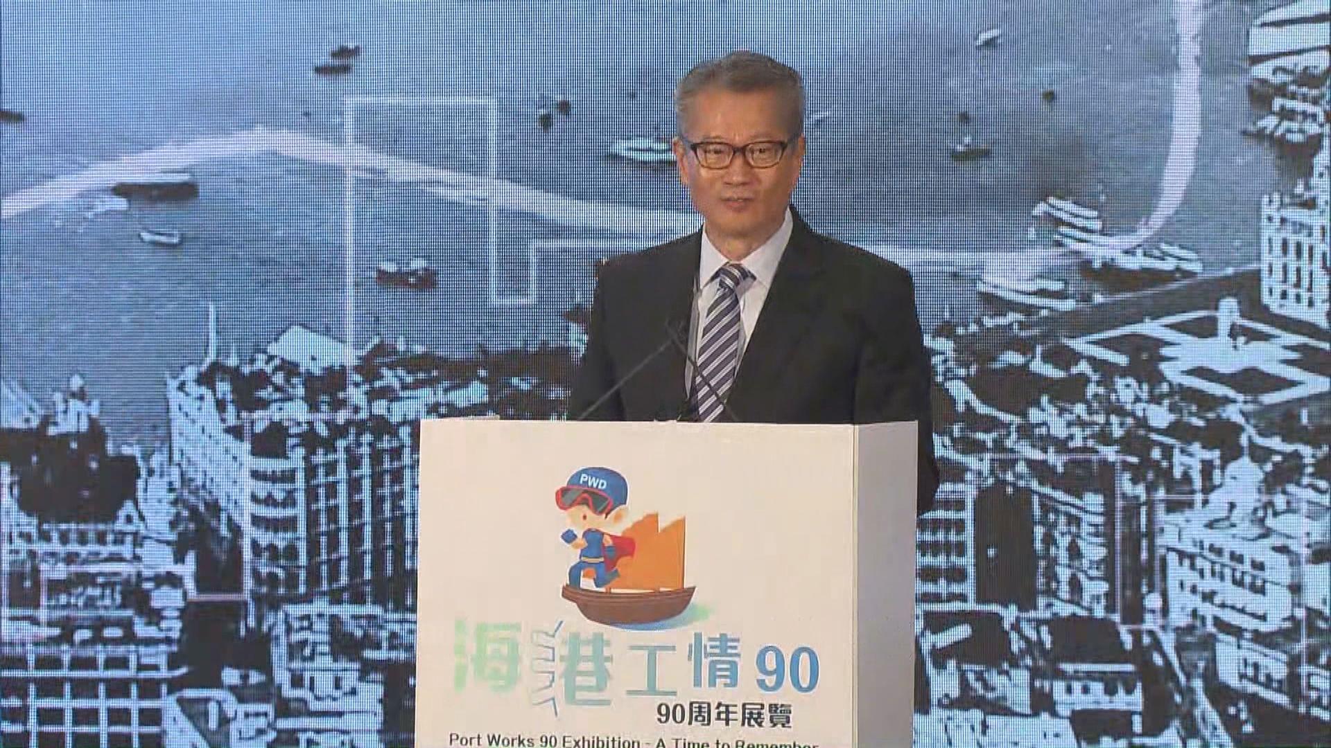 陳茂波:填海對解決居住問題起關鍵作用