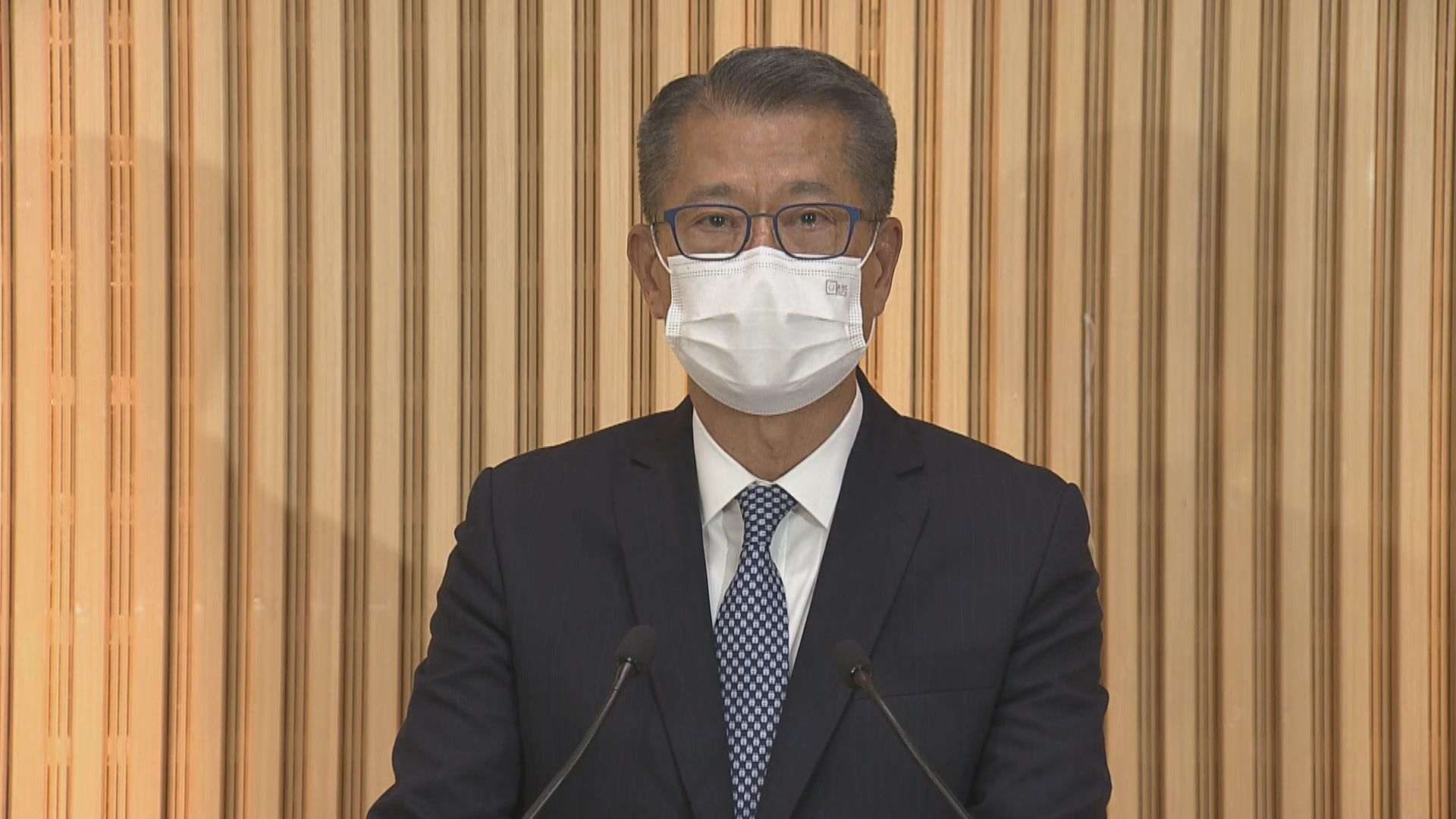 陳茂波委任審查員調查壹傳媒事務 包括有否涉管理失當及違法行為