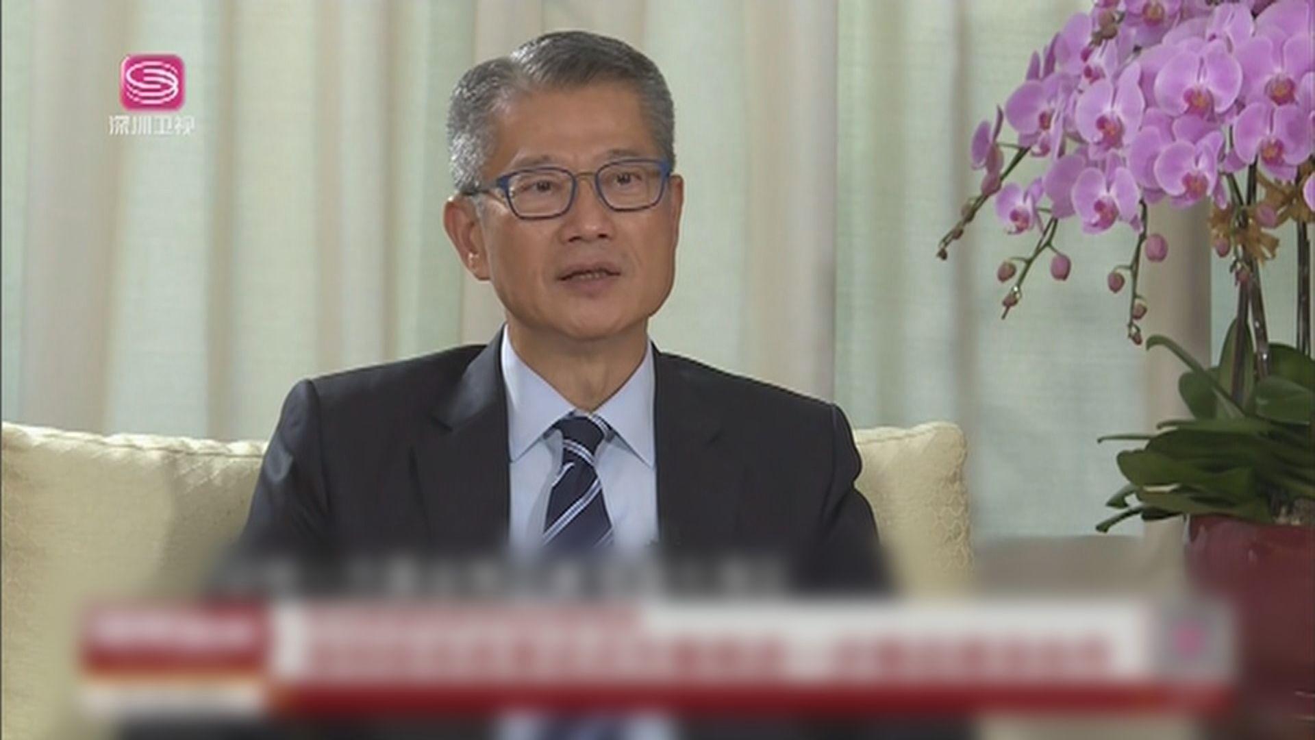 陳茂波:深圳綜合改革試點方案推動兩地金融創科合作