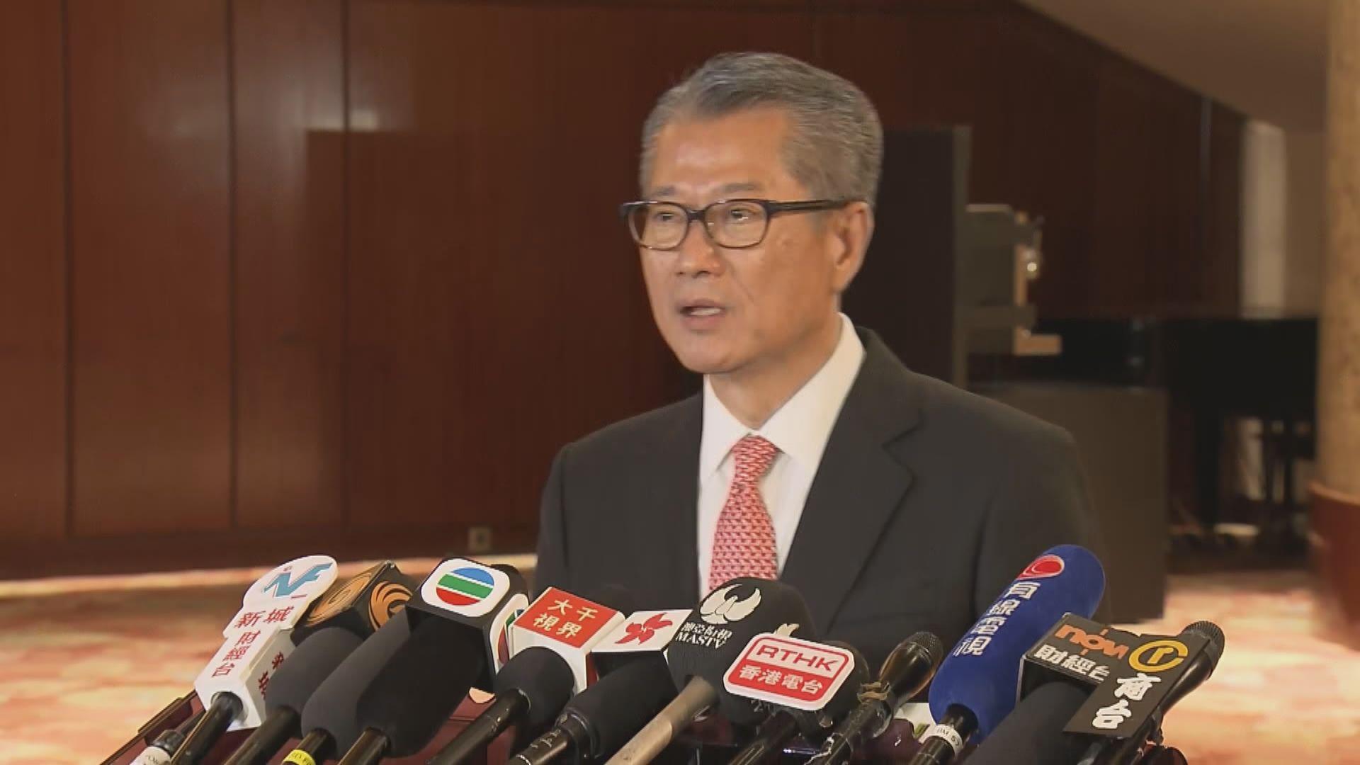 陳茂波:香港人權法案是無理據無必要