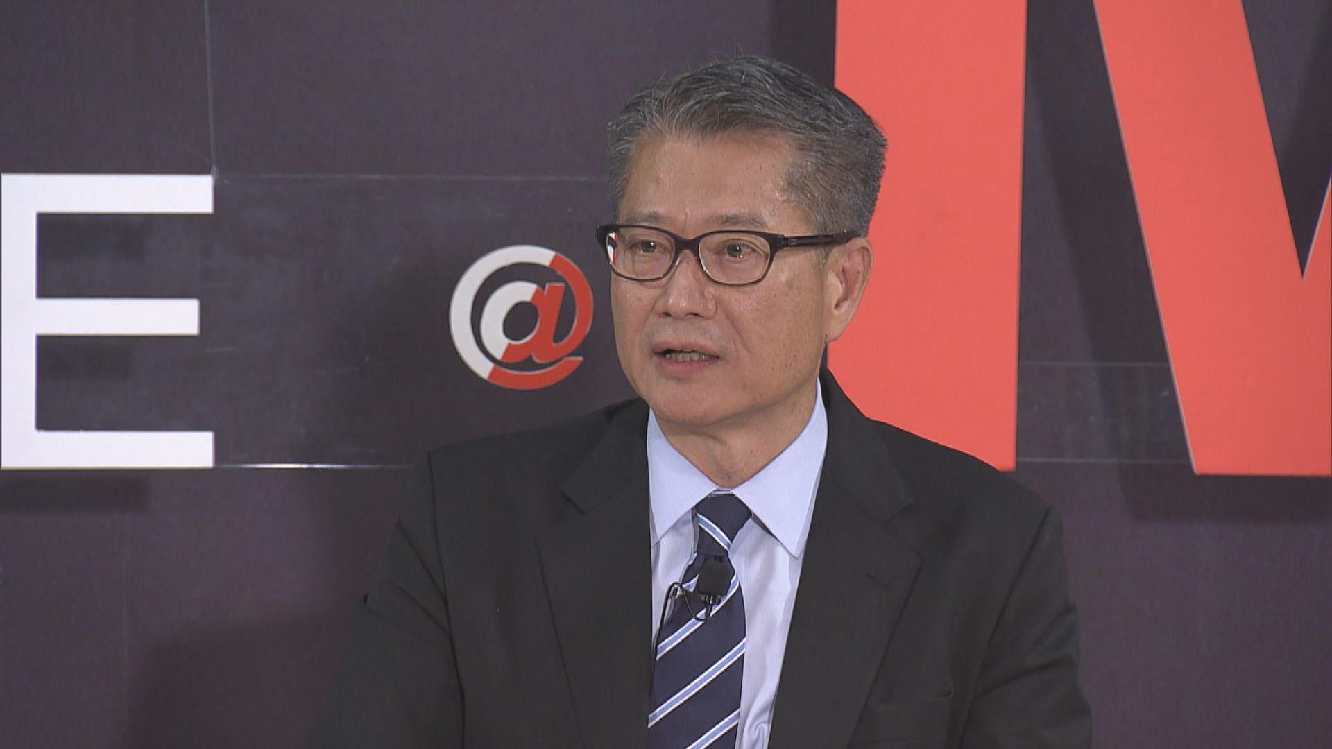 陳茂波:不適宜提供租金津貼或租金扣稅