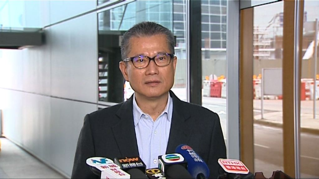 陳茂波:印花稅條例修訂非減辣 政務司定何時交立會