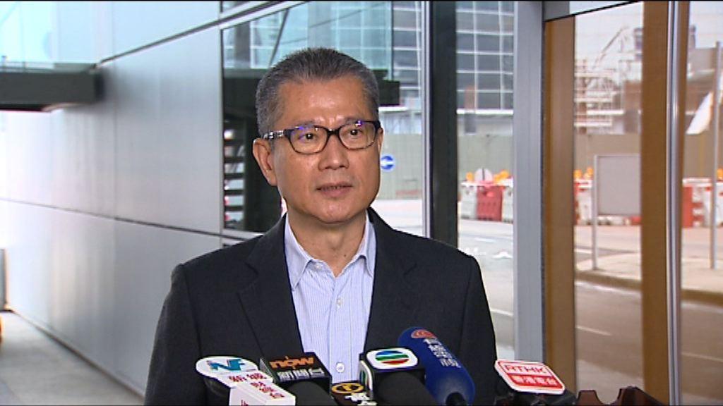 陳茂波:退稅少於四千出示稅單可獲發差額
