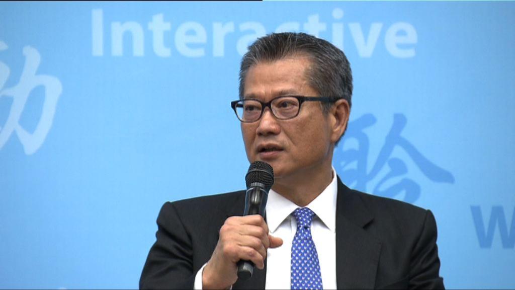 陳茂波籲市民管理風險謹慎投資