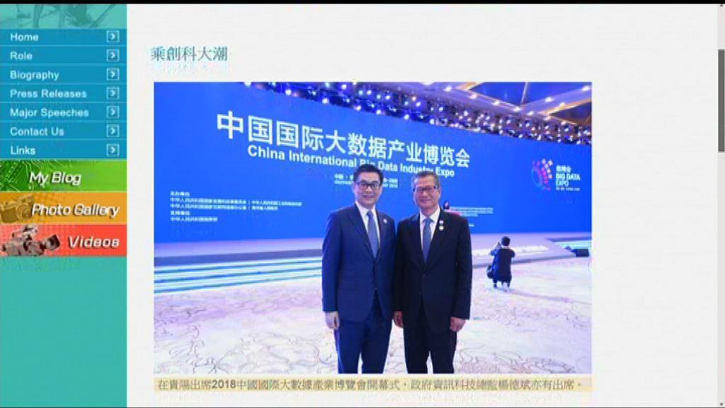 陳茂波:香港有迫切需要發展創科