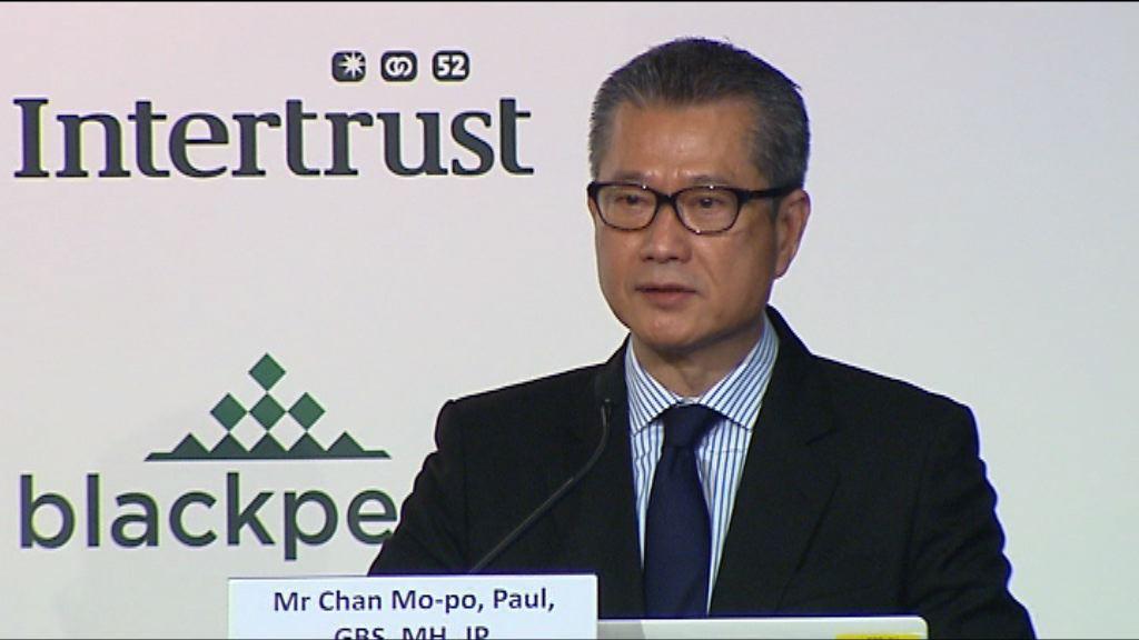 陳茂波:本港為小型經濟體須留意外圍變化