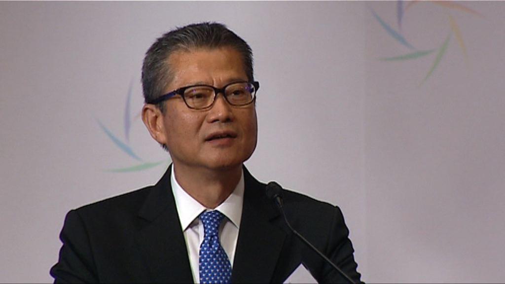 陳茂波:置業負擔加重 市民須量力而為