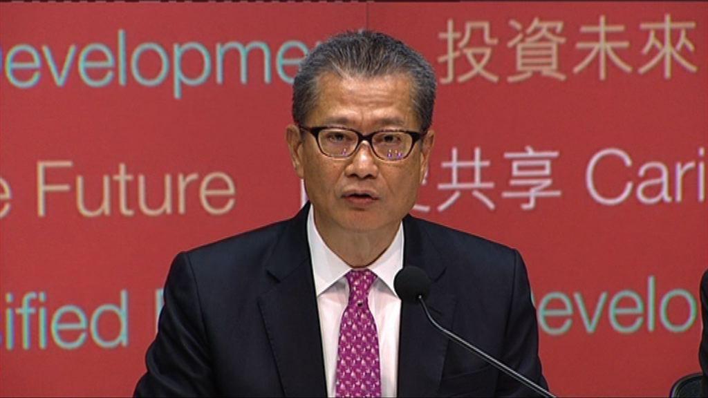 陳茂波:大灣區為香港創科提供便捷市場