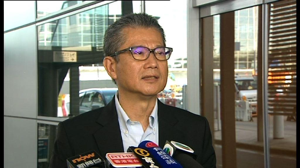 陳茂波:樓價升幅與市民負擔力已嚴重脫節