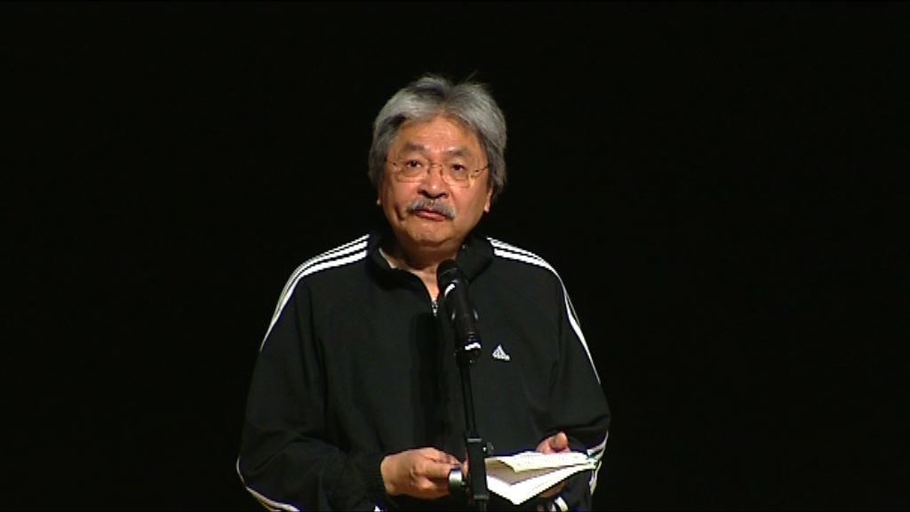 曾俊華鼓勵年輕人為香港貢獻自己