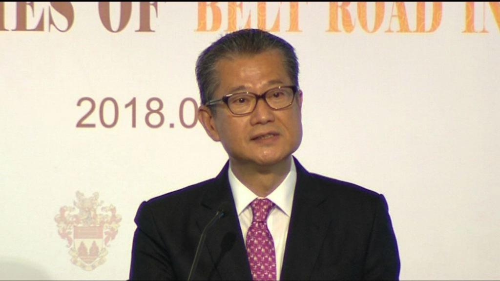 陳茂波:亞洲不可單靠開發銀行填補資金缺口