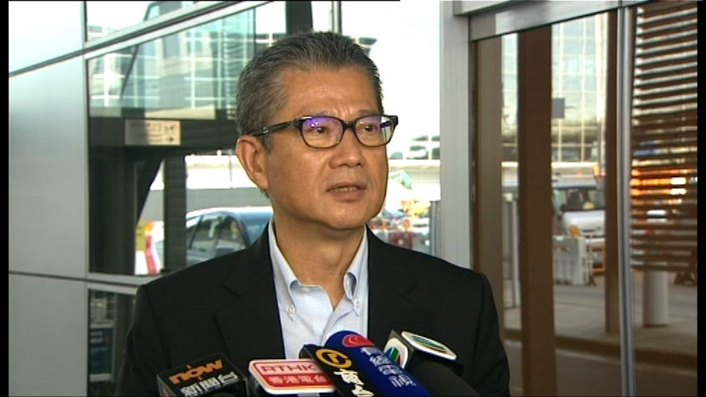 陳茂波:現時政府不宜協助市民買樓