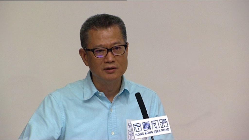 陳茂波指下屆仍以解決土地房屋問題為重點