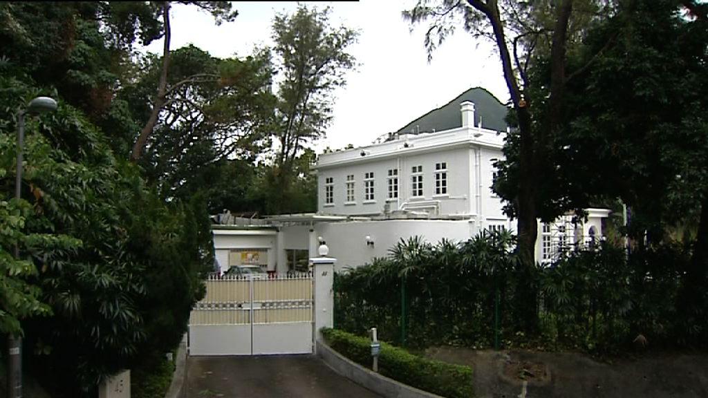財政司司長官邸修葺預計83萬元