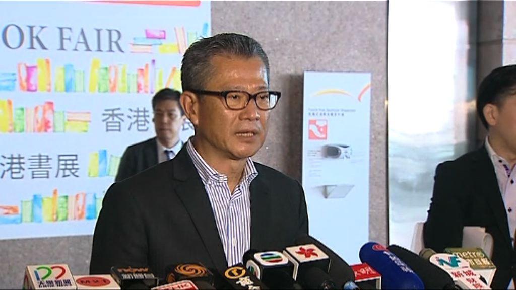 陳茂波:市場無針對人民幣行動