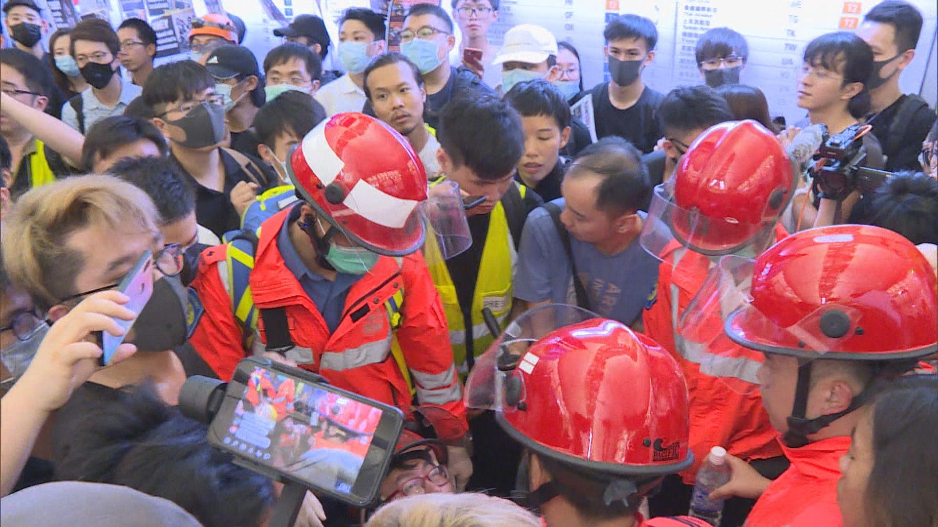 消防處譴責機場示威者刻意阻撓救援工作